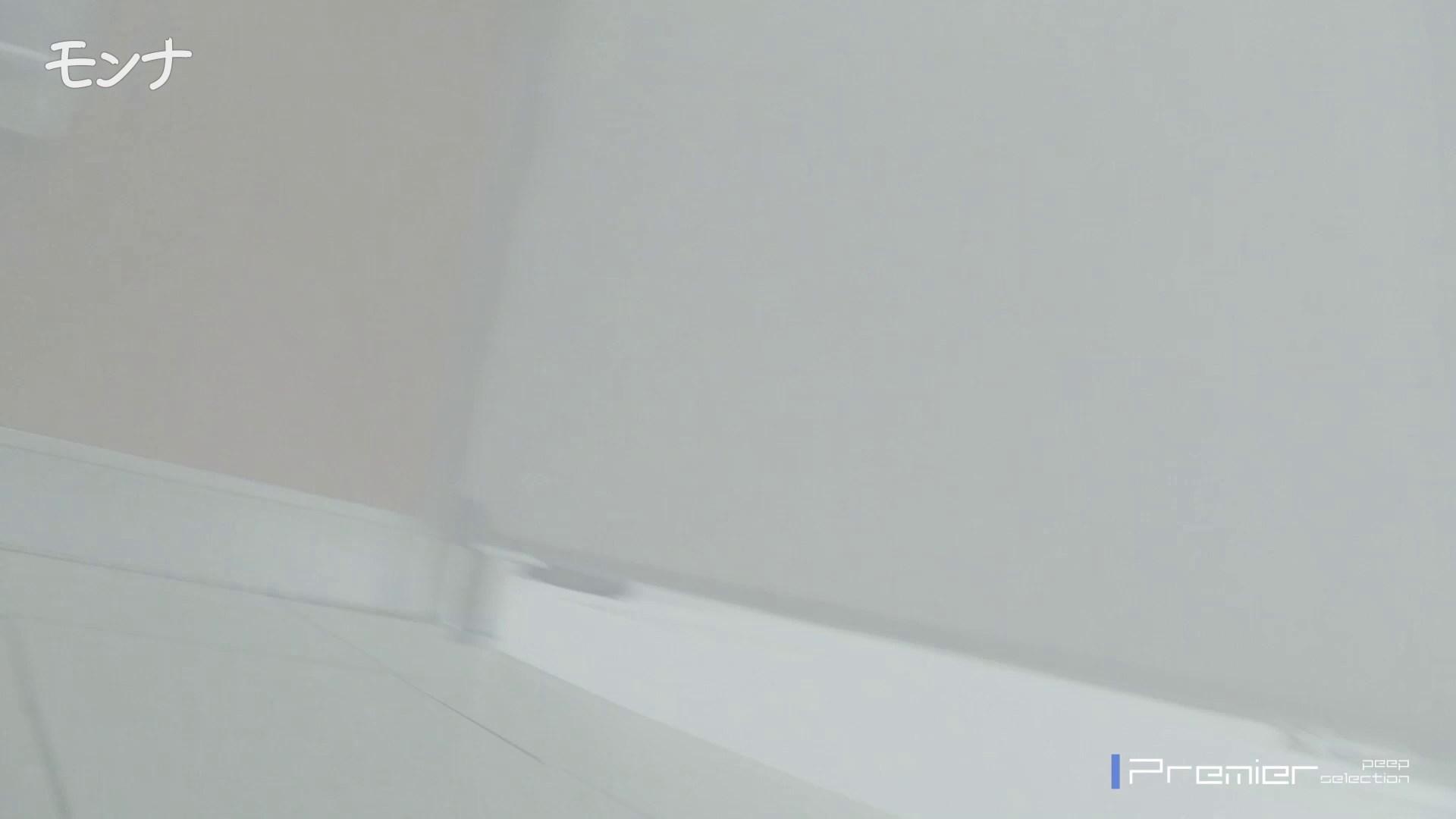 美しい日本の未来 No.23 倉科カナ似です 洗面所のぞき オマンコ無修正動画無料 101枚 52