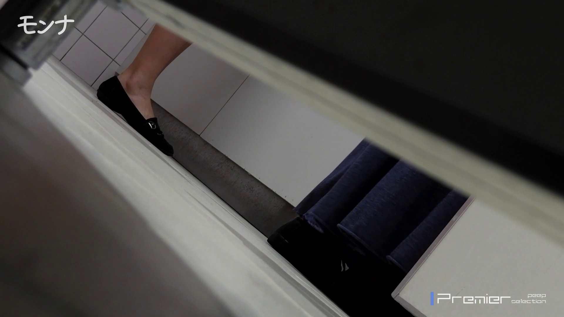 美しい日本の未来 No.23 倉科カナ似です 高画質 AV無料動画キャプチャ 101枚 59