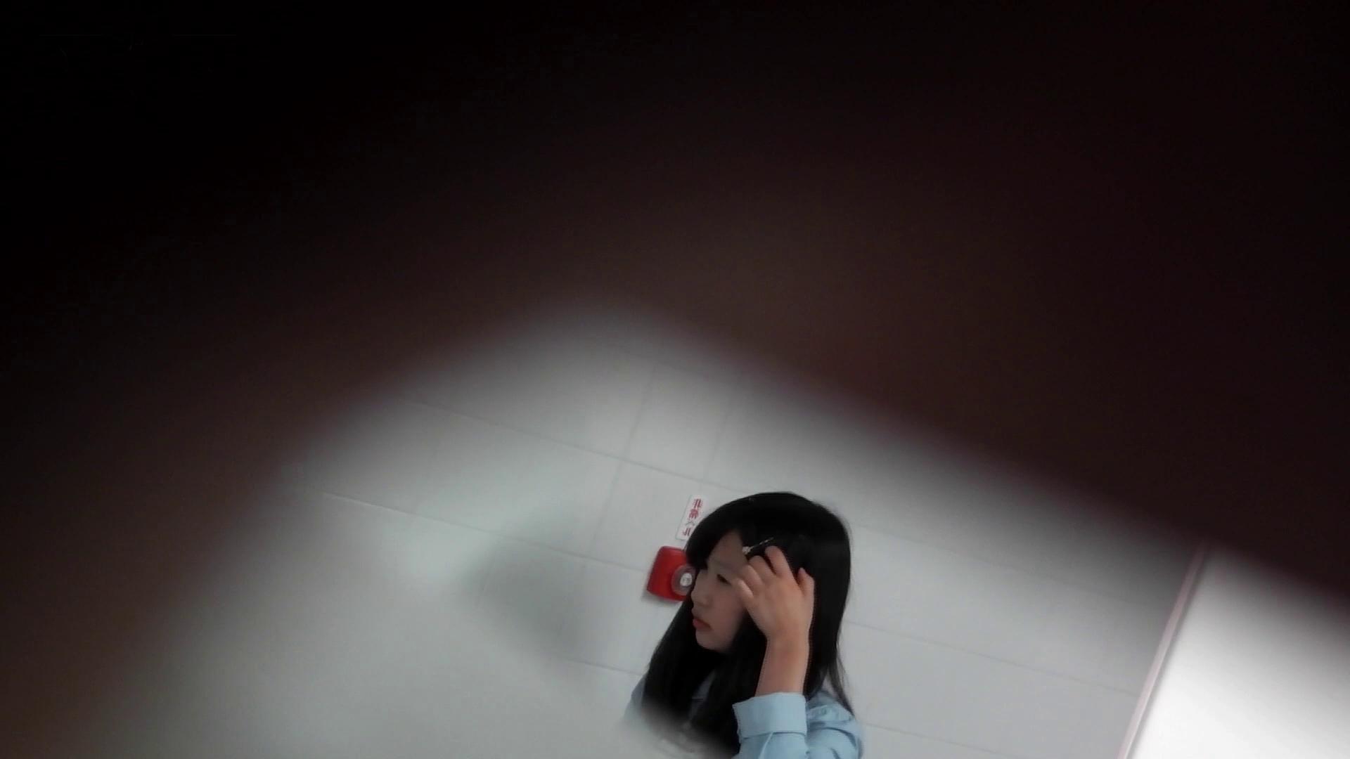 美しい日本の未来 No.37 モデルを追跡したら【2015・24位】 盛合せ エロ無料画像 96枚 25