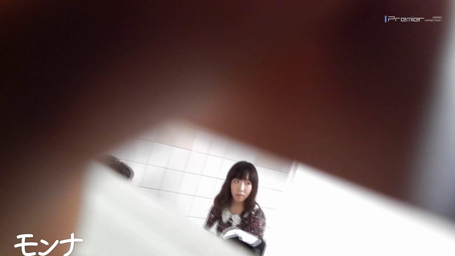 美しい日本の未来 No.52 顔とのギャップが!!清楚な顔の子はボウボウ 高評価  105枚 81