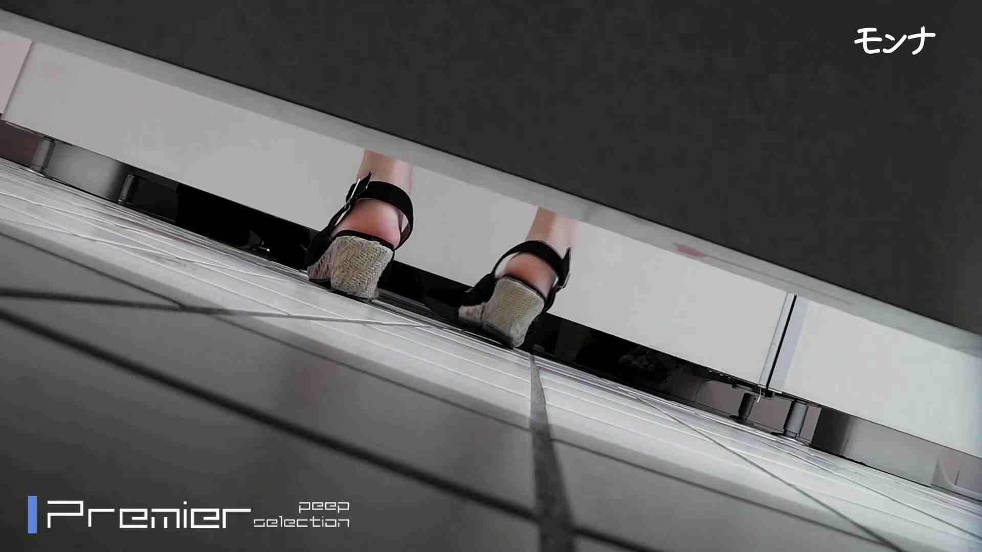【美しい日本の未来 No.92】 細身体型 エロ無料画像 100枚 5