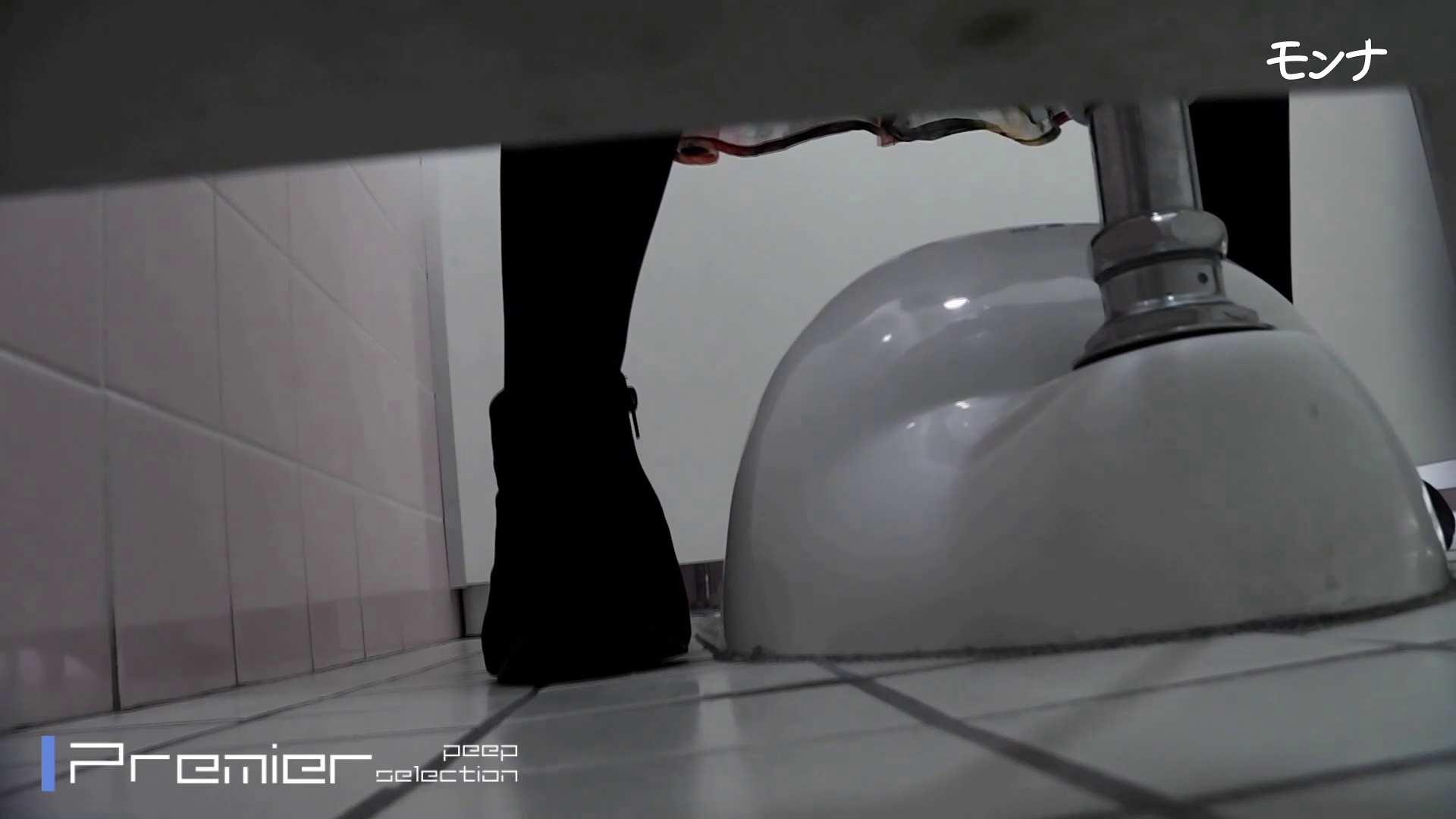 【美しい日本の未来 No.92】 細身体型 エロ無料画像 100枚 14