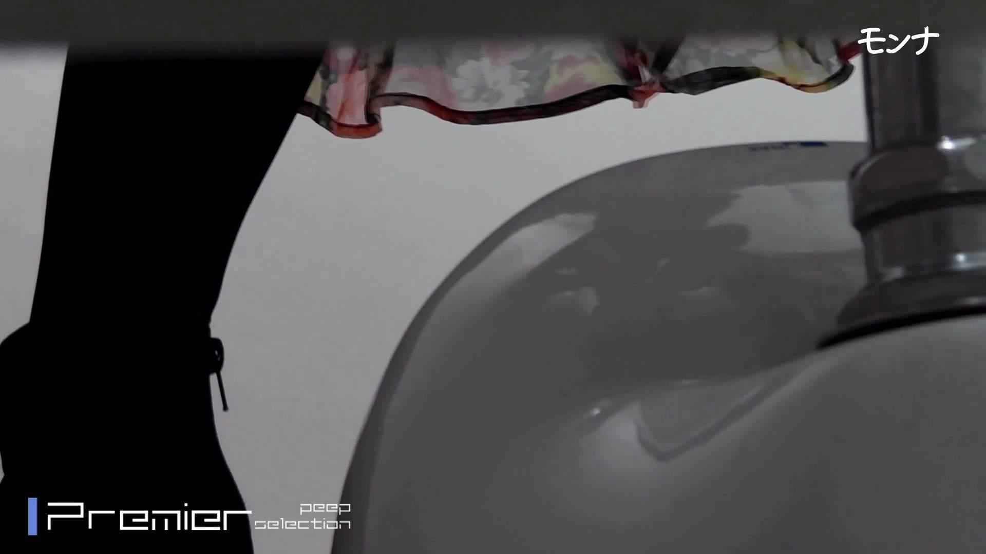 【美しい日本の未来 No.92】 洗面所のぞき ぱこり動画紹介 100枚 15