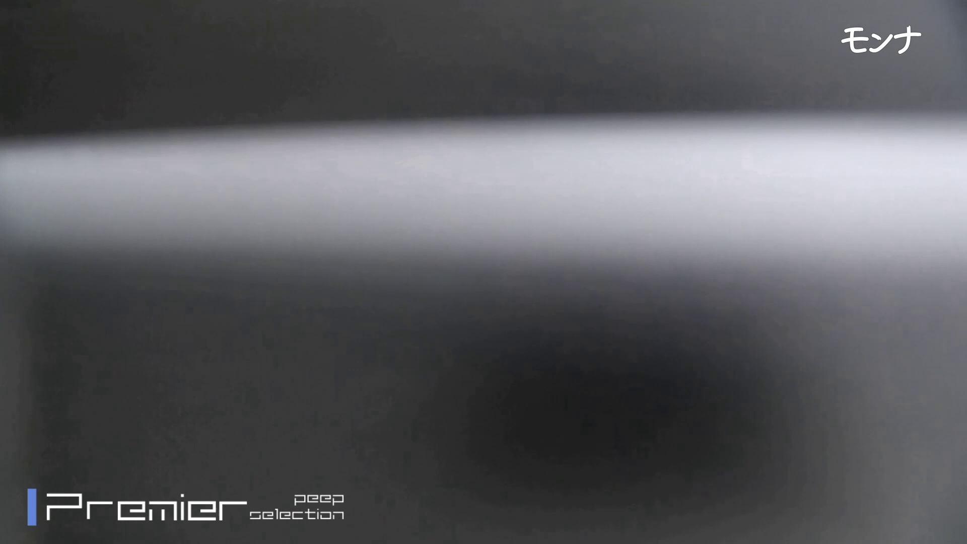 【美しい日本の未来 No.92】 ギャル達 AV無料動画キャプチャ 100枚 20