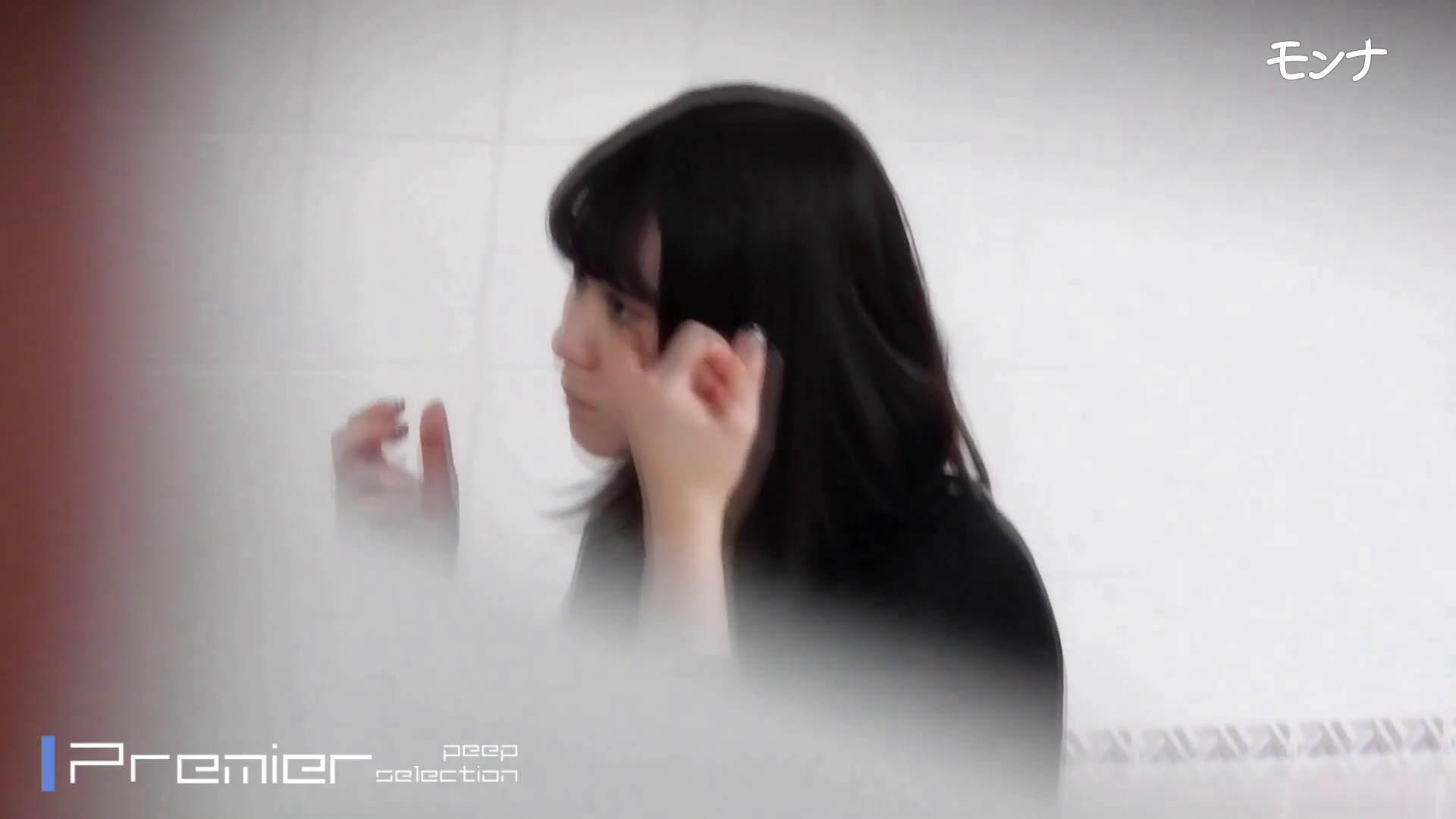 【美しい日本の未来 No.92】 細身体型 エロ無料画像 100枚 23