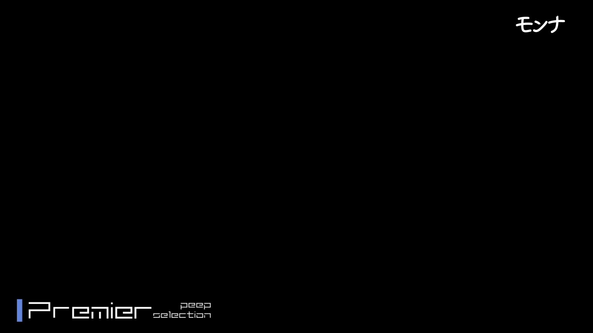 【美しい日本の未来 No.92】 細身体型 エロ無料画像 100枚 59