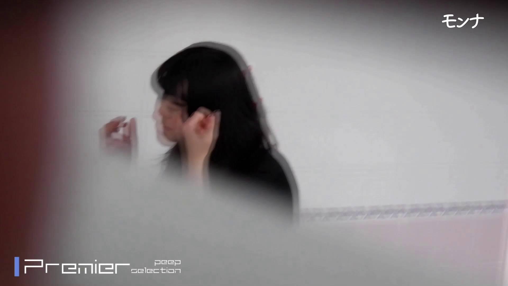 【美しい日本の未来 No.92】 ギャル達 AV無料動画キャプチャ 100枚 65
