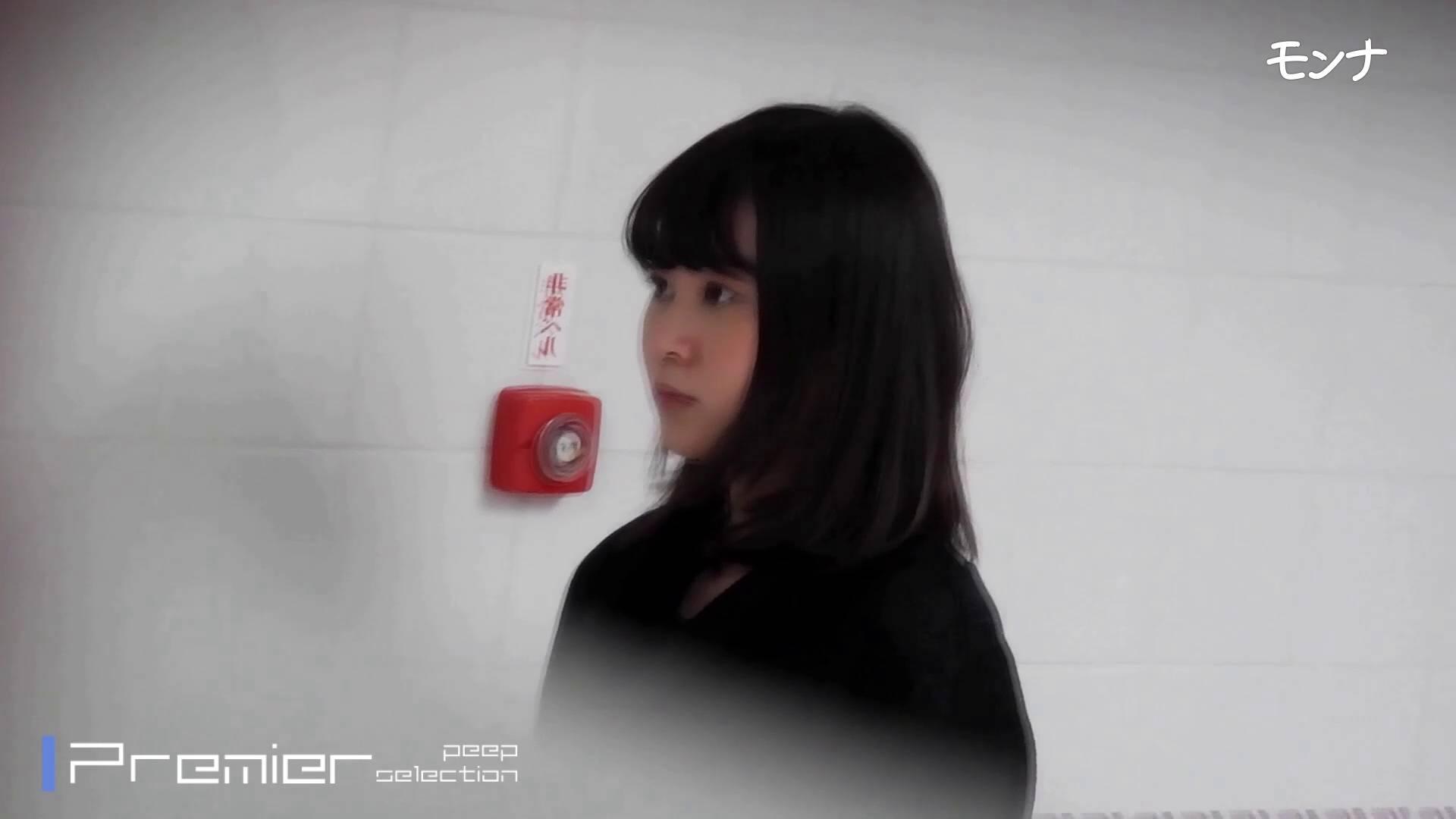 【美しい日本の未来 No.92】 丸見え オマンコ動画キャプチャ 100枚 66