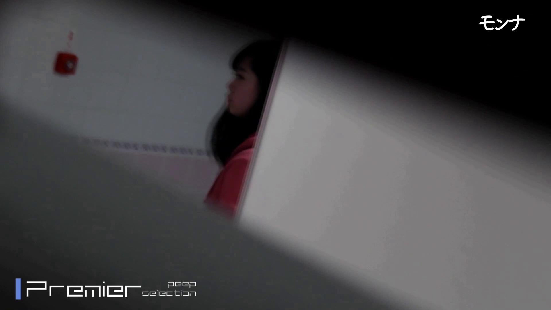 【美しい日本の未来 No.92】 丸見え オマンコ動画キャプチャ 100枚 75