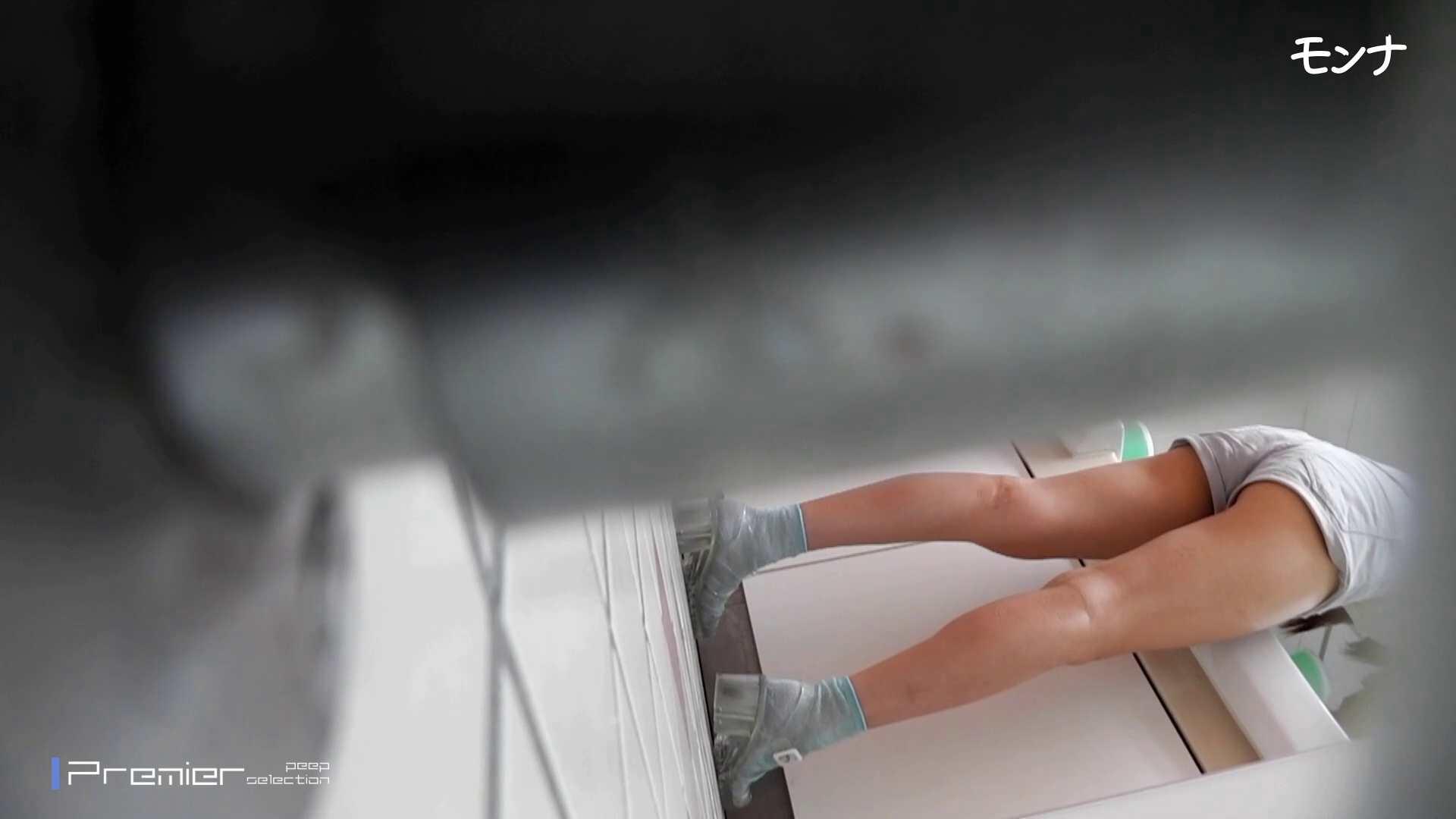 美しい日本の未来 No.72 絶秒なバックショット お姉さんのSEX おまんこ無修正動画無料 97枚 24
