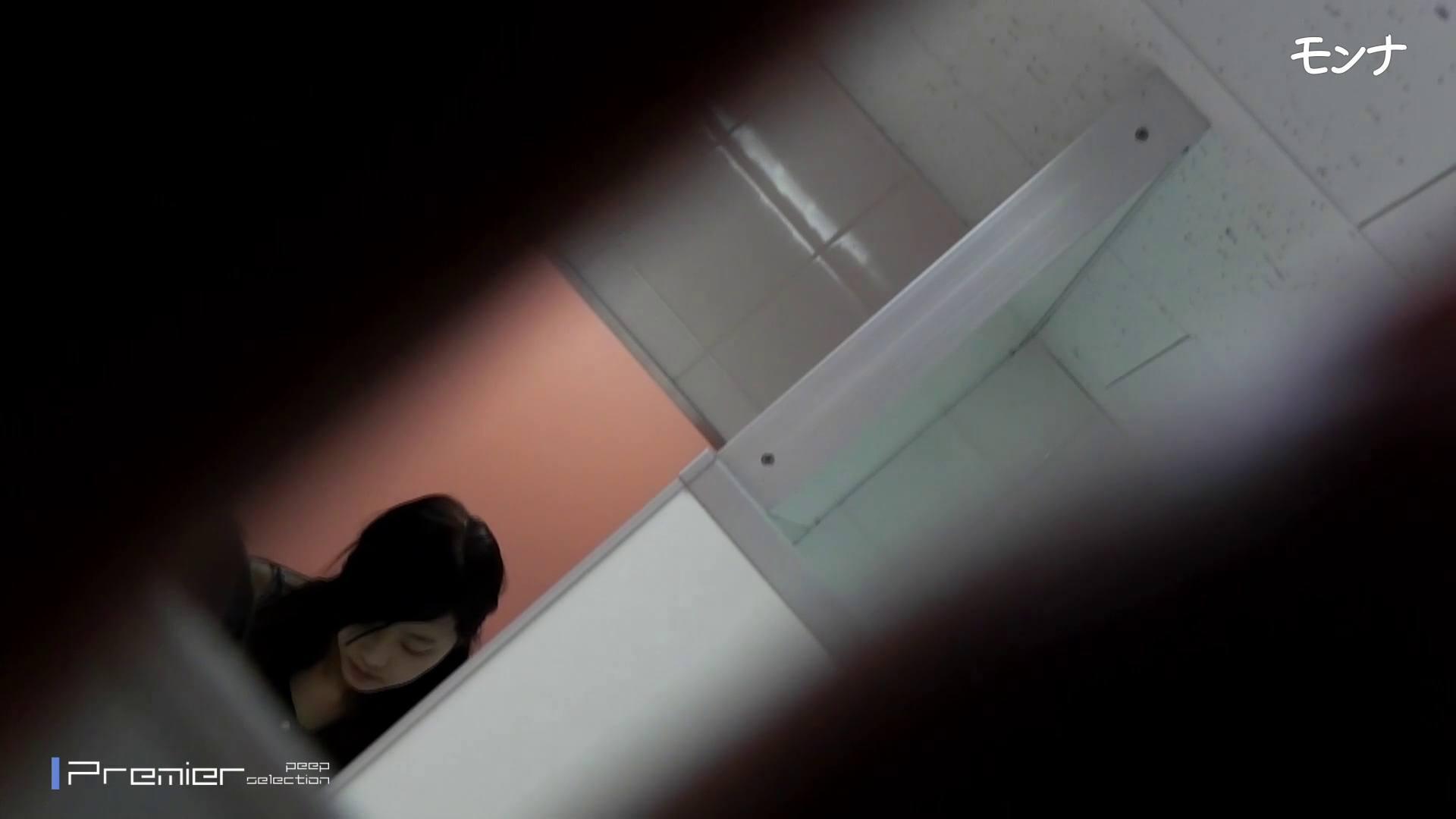 美しい日本の未来 No.72 絶秒なバックショット 洗面所のぞき スケベ動画紹介 97枚 26