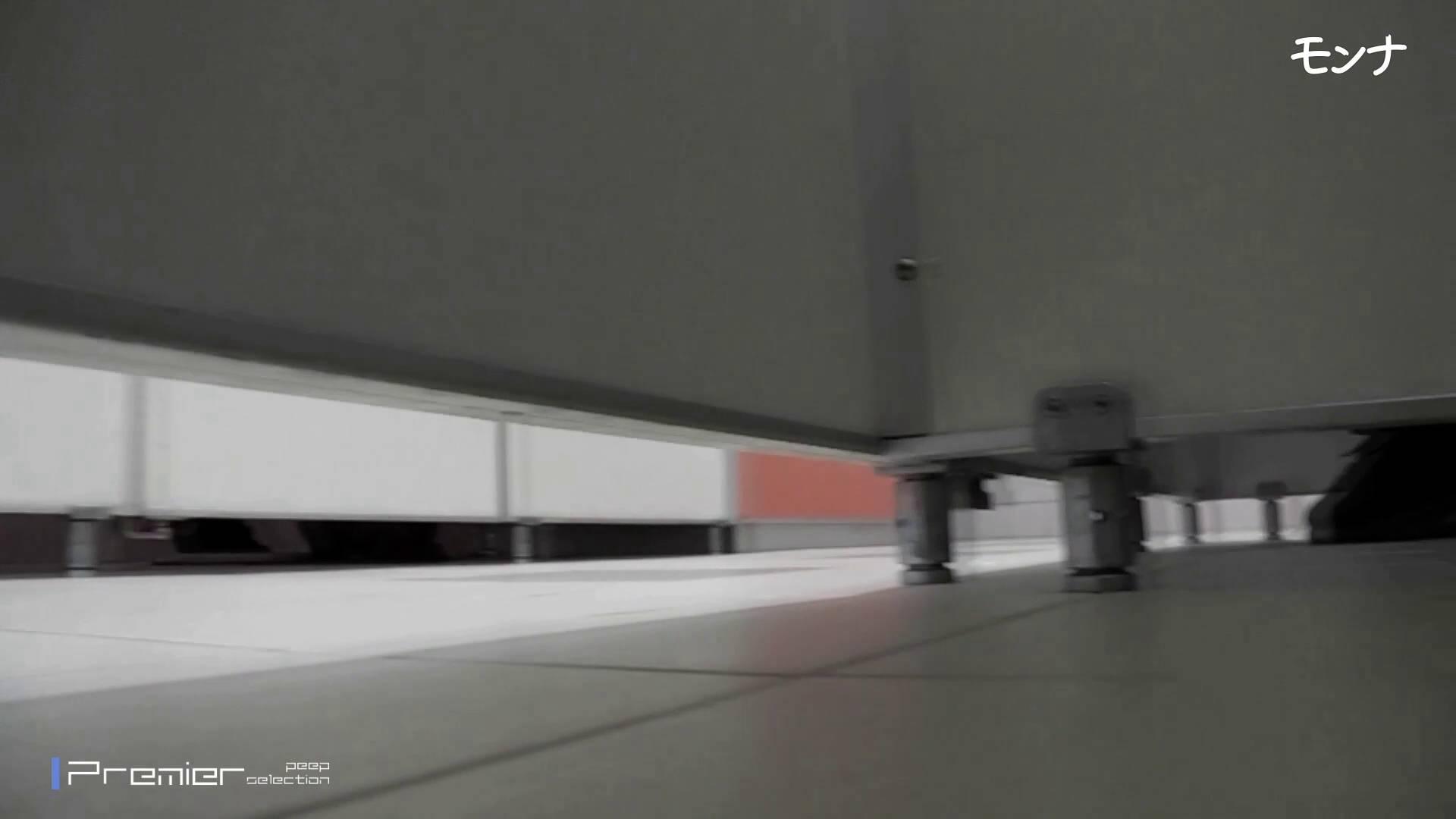 美しい日本の未来 No.72 絶秒なバックショット 細身体型  97枚 80