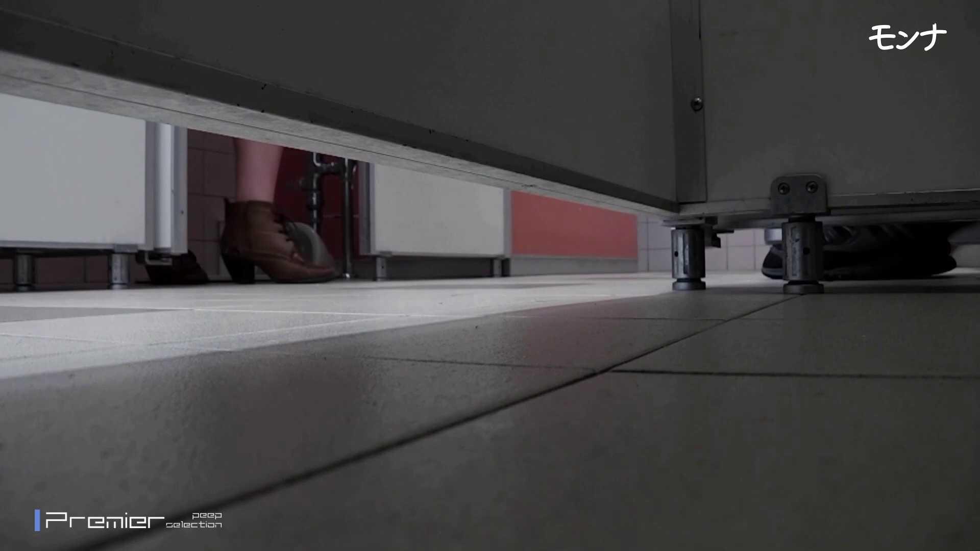 美しい日本の未来 No.72 絶秒なバックショット お姉さんのSEX おまんこ無修正動画無料 97枚 84