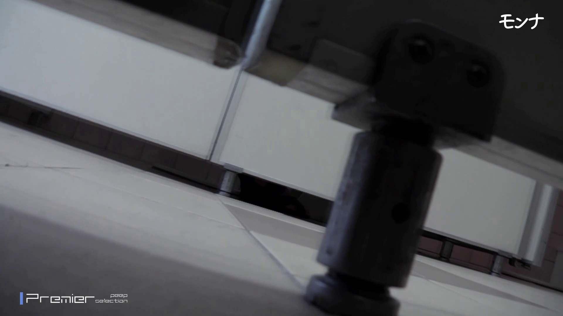 美しい日本の未来 No.72 絶秒なバックショット 洗面所のぞき スケベ動画紹介 97枚 86