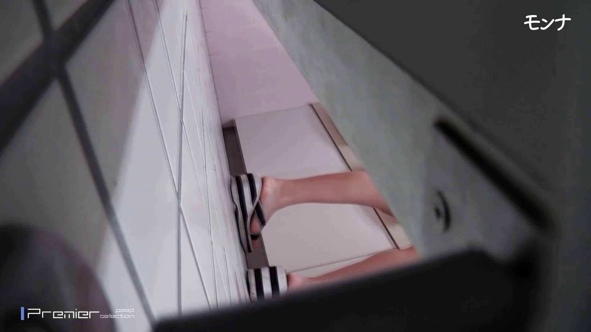 美しい日本の未来 No.75 たまらないくびれ 2 生え茂る 盗撮編 セックス画像 87枚 16