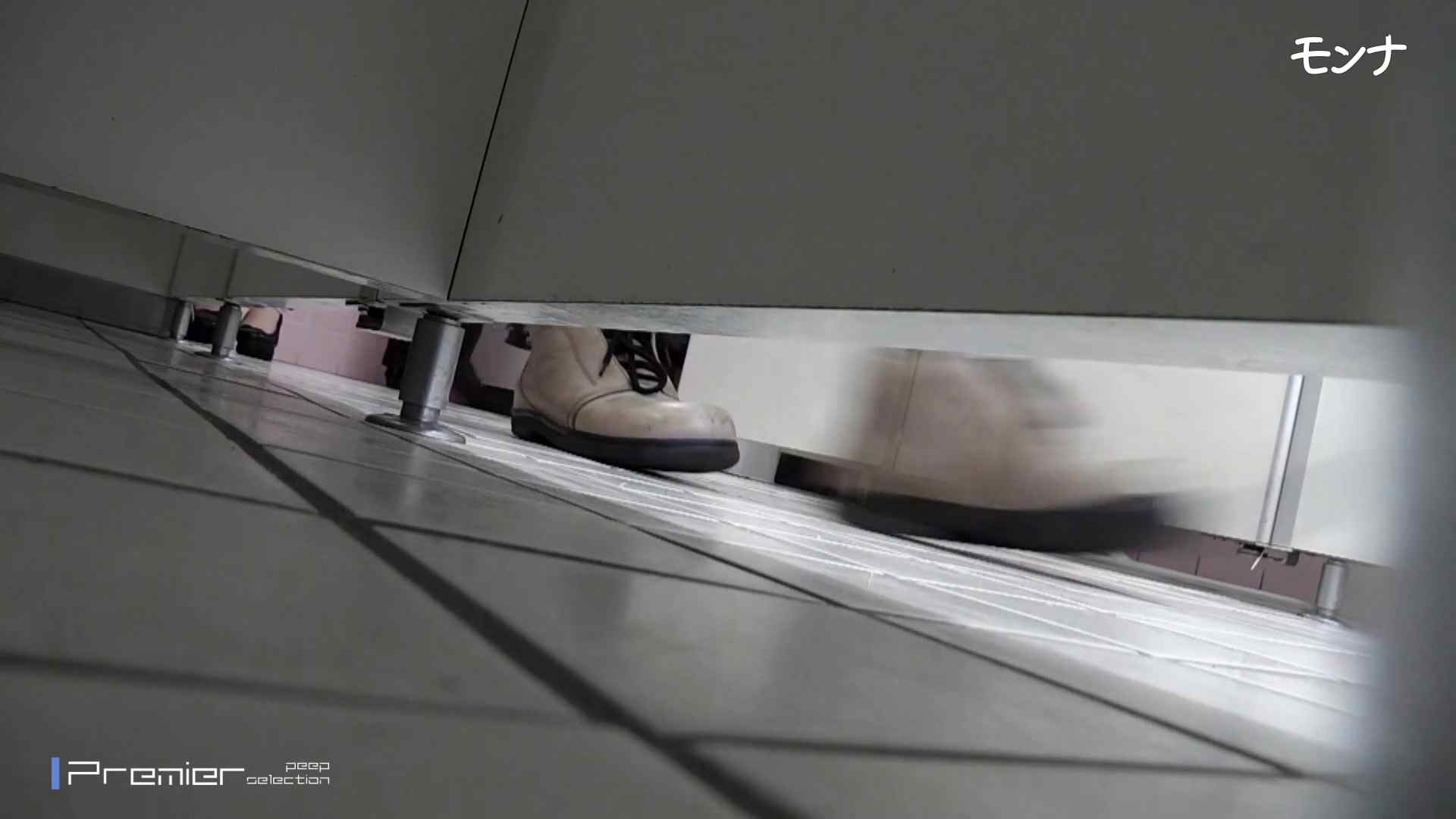 美しい日本の未来 No.76 育ちのいいお嬢様達は、トイレの姿勢も綺麗・・・・・ 洗面所のぞき オマンコ無修正動画無料 79枚 29
