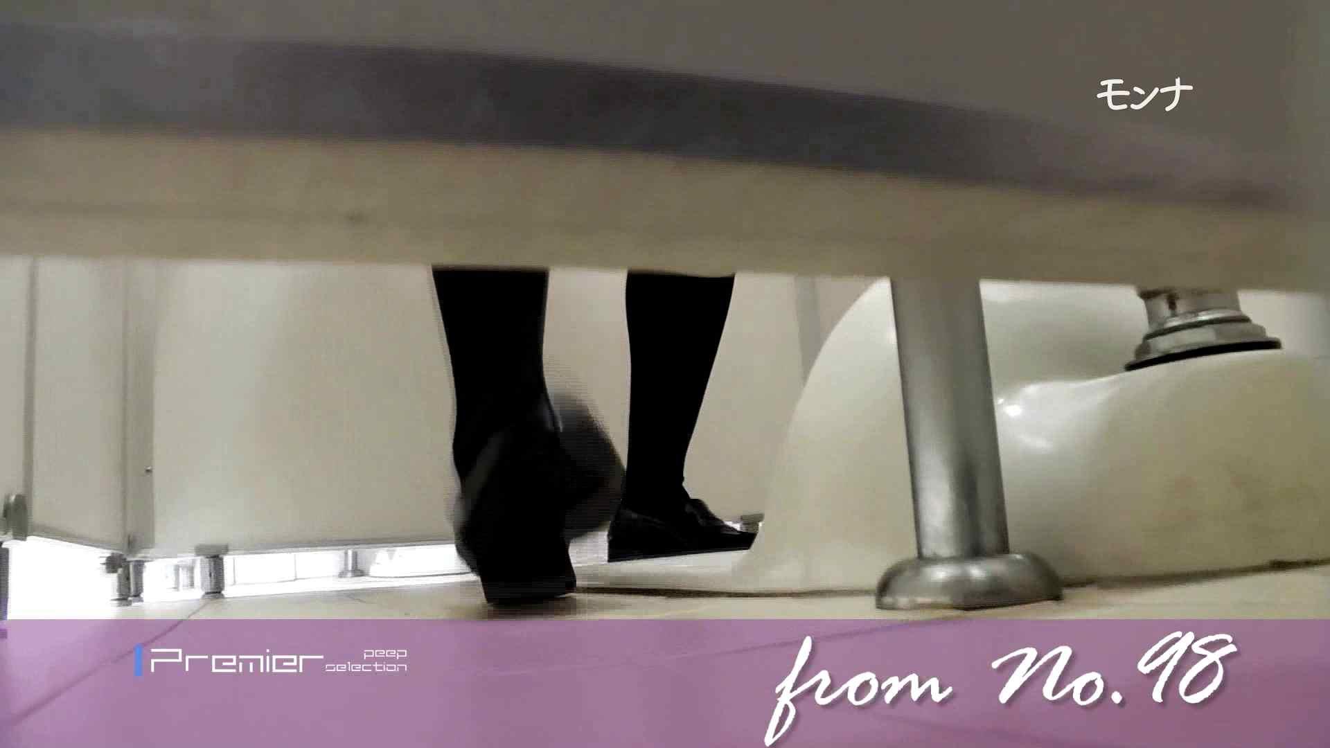 遂に!!戸田恵梨香似の予告モデル登場ダッシュで「大」 お姉さんのSEX オメコ無修正動画無料 84枚 4