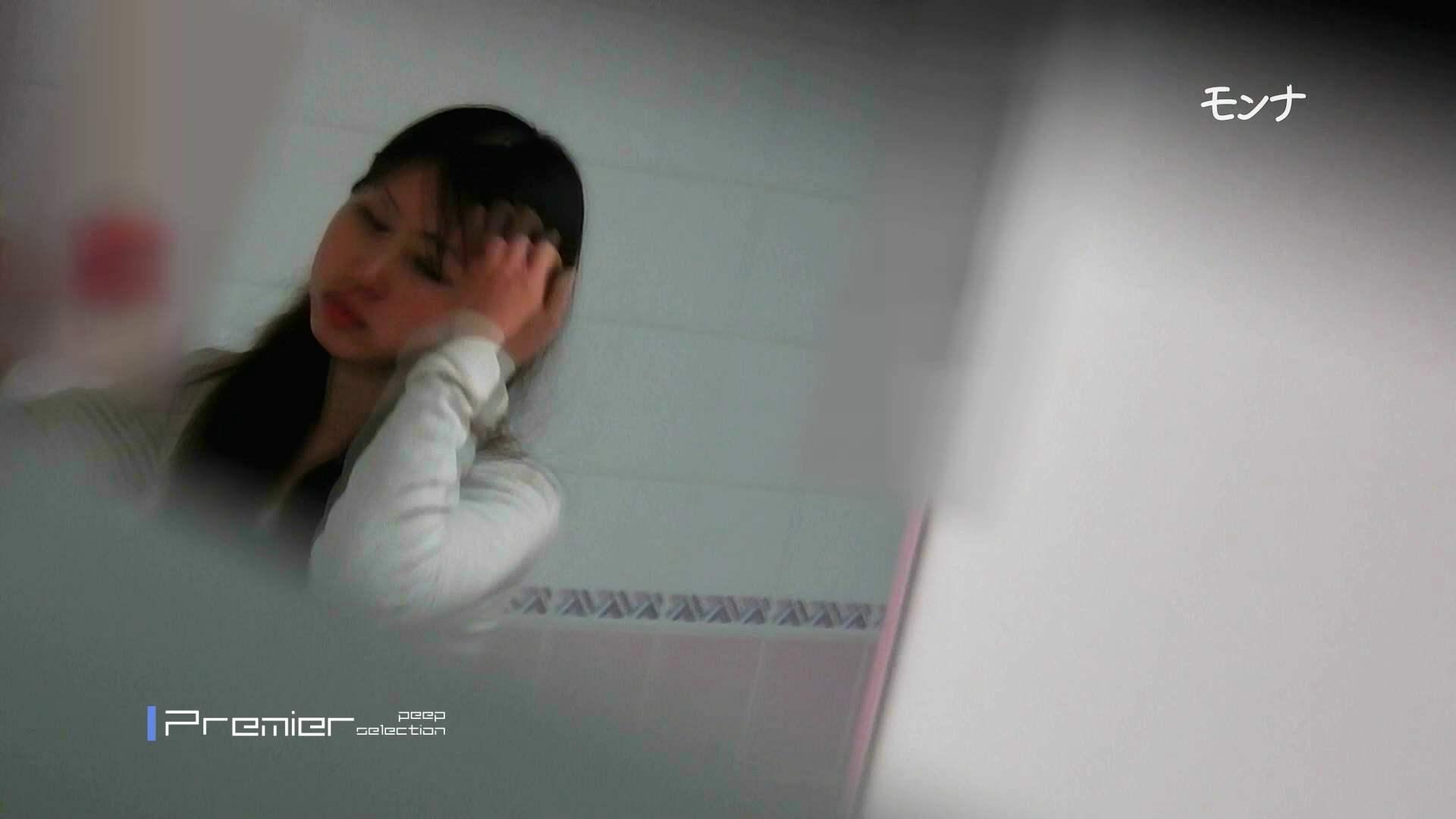 遂に!!戸田恵梨香似の予告モデル登場ダッシュで「大」 盛合せ  84枚 30