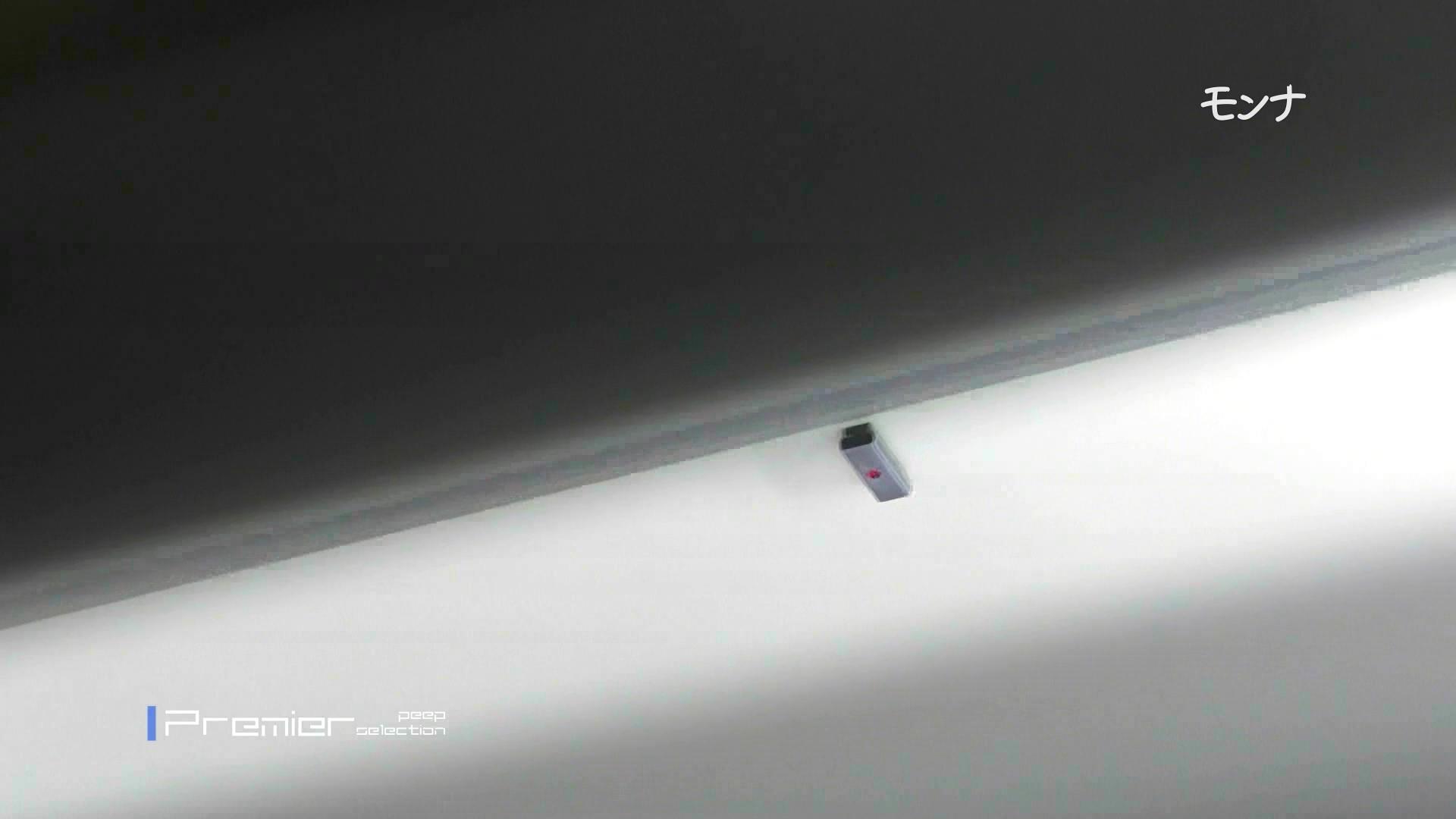 遂に!!戸田恵梨香似の予告モデル登場ダッシュで「大」 むっちりガール AV動画キャプチャ 84枚 39