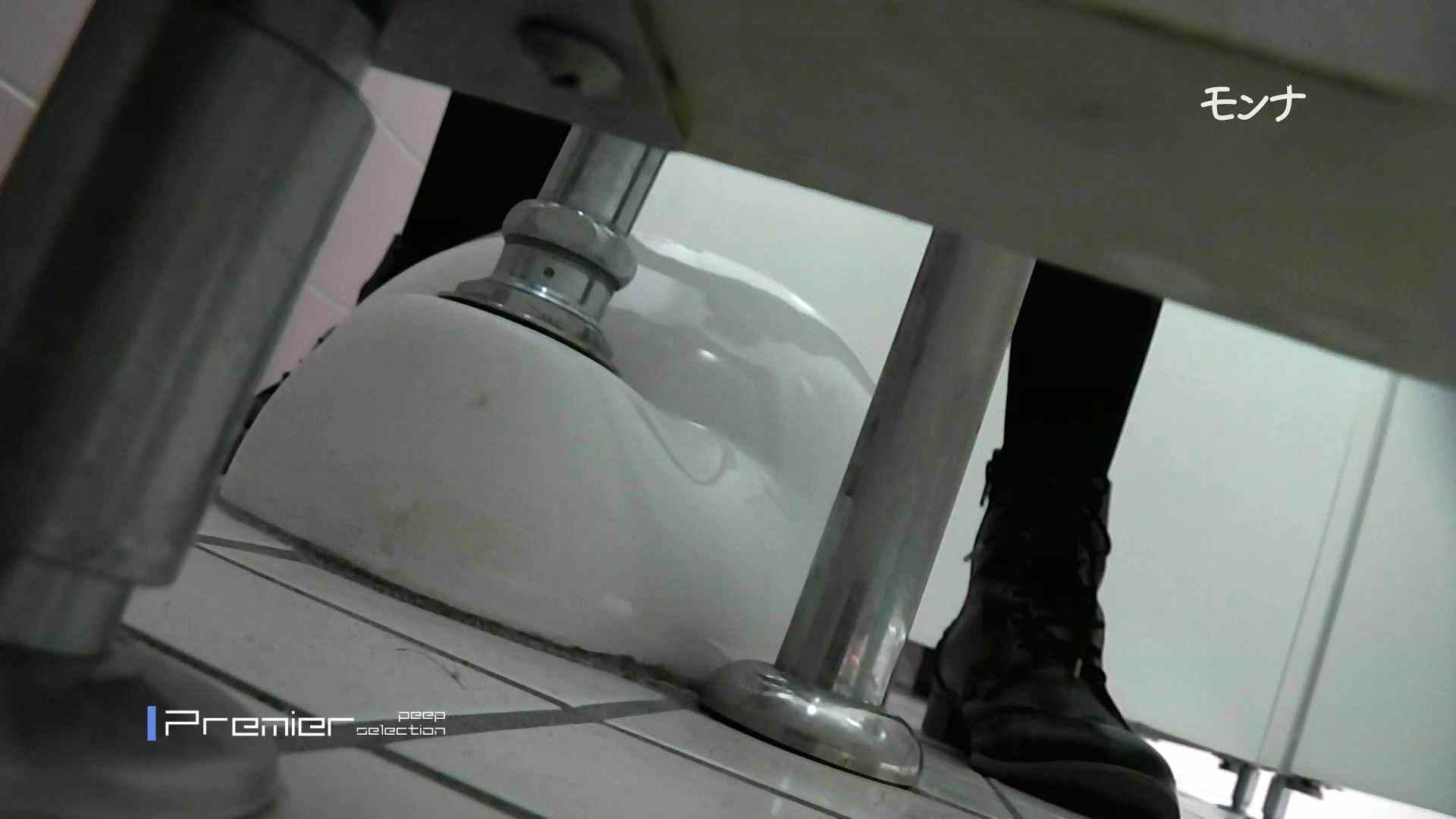 遂に!!戸田恵梨香似の予告モデル登場ダッシュで「大」 むっちりガール AV動画キャプチャ 84枚 49