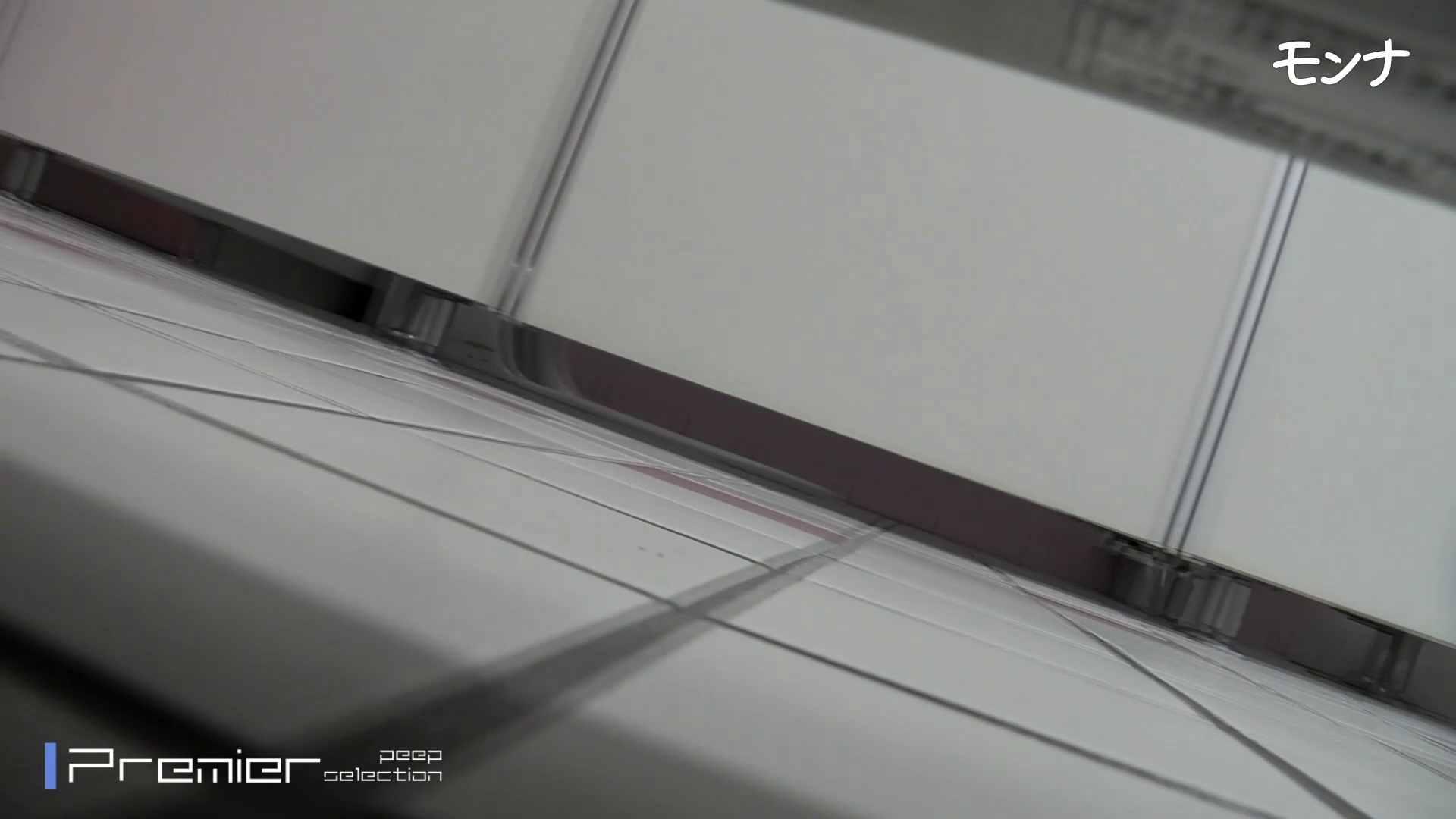 美しい日本の未来 No.84この美脚と距離感 細身体型 AV無料動画キャプチャ 101枚 14