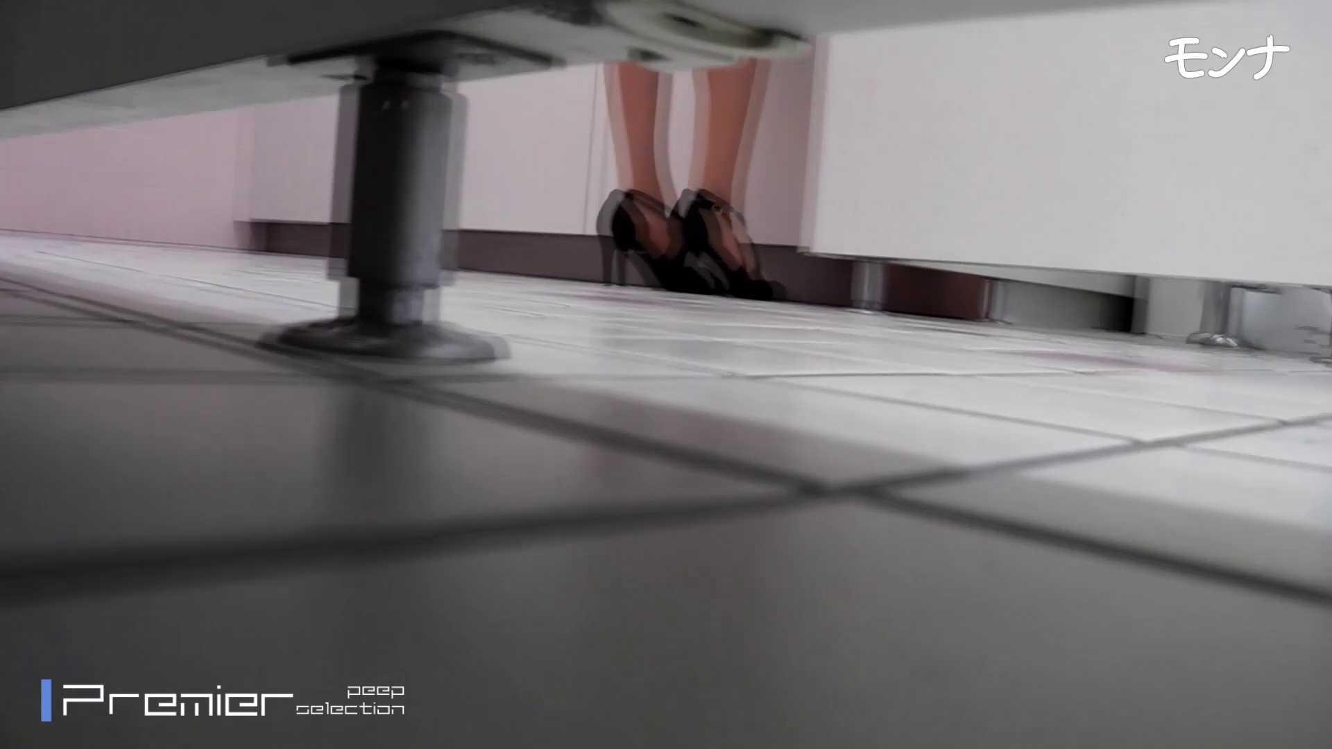 美しい日本の未来 No.84この美脚と距離感 むっちりガール AV無料 101枚 26