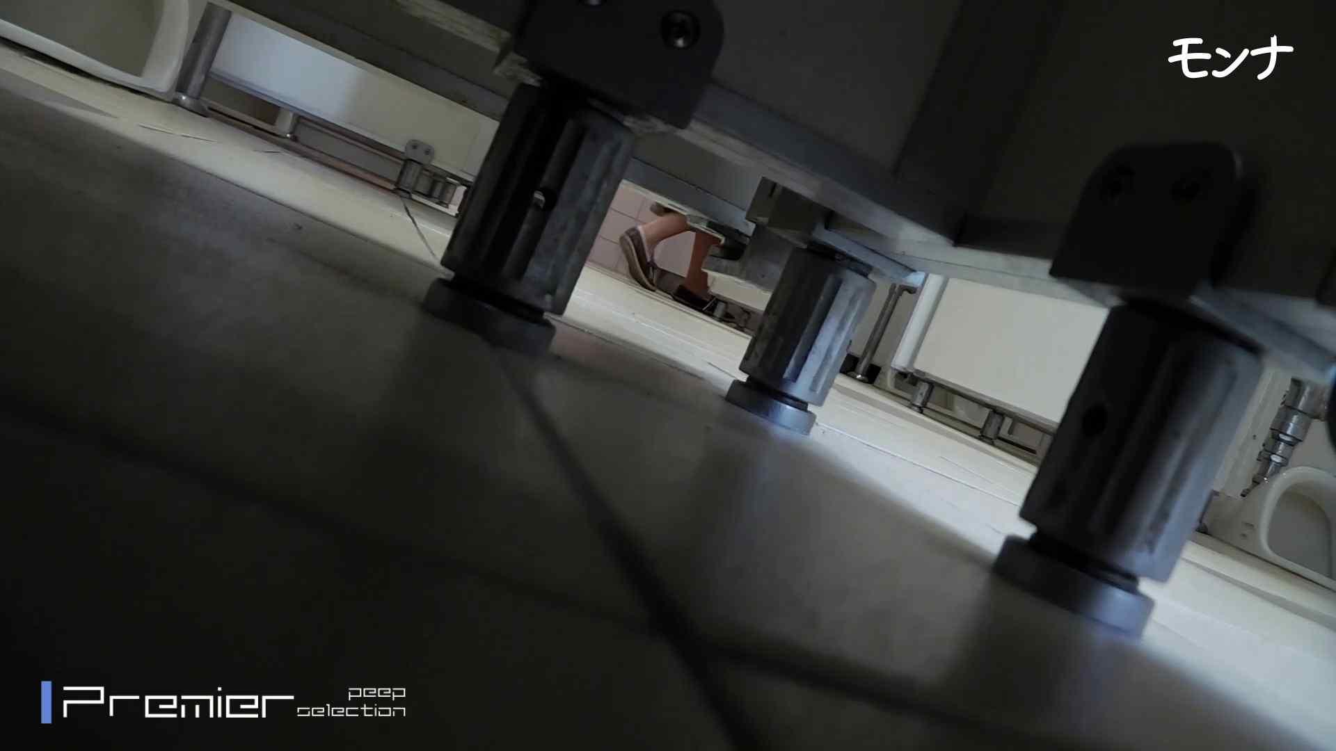美しい日本の未来 No.84この美脚と距離感 美肌 AV無料動画キャプチャ 101枚 31