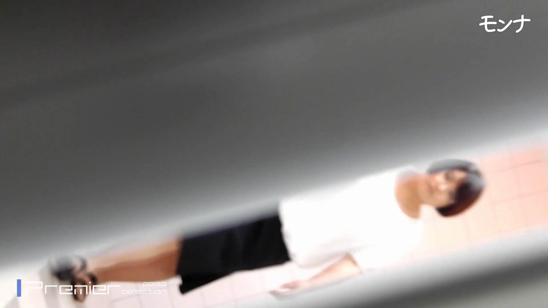 美しい日本の未来 No.84この美脚と距離感 高評価 オメコ動画キャプチャ 101枚 34