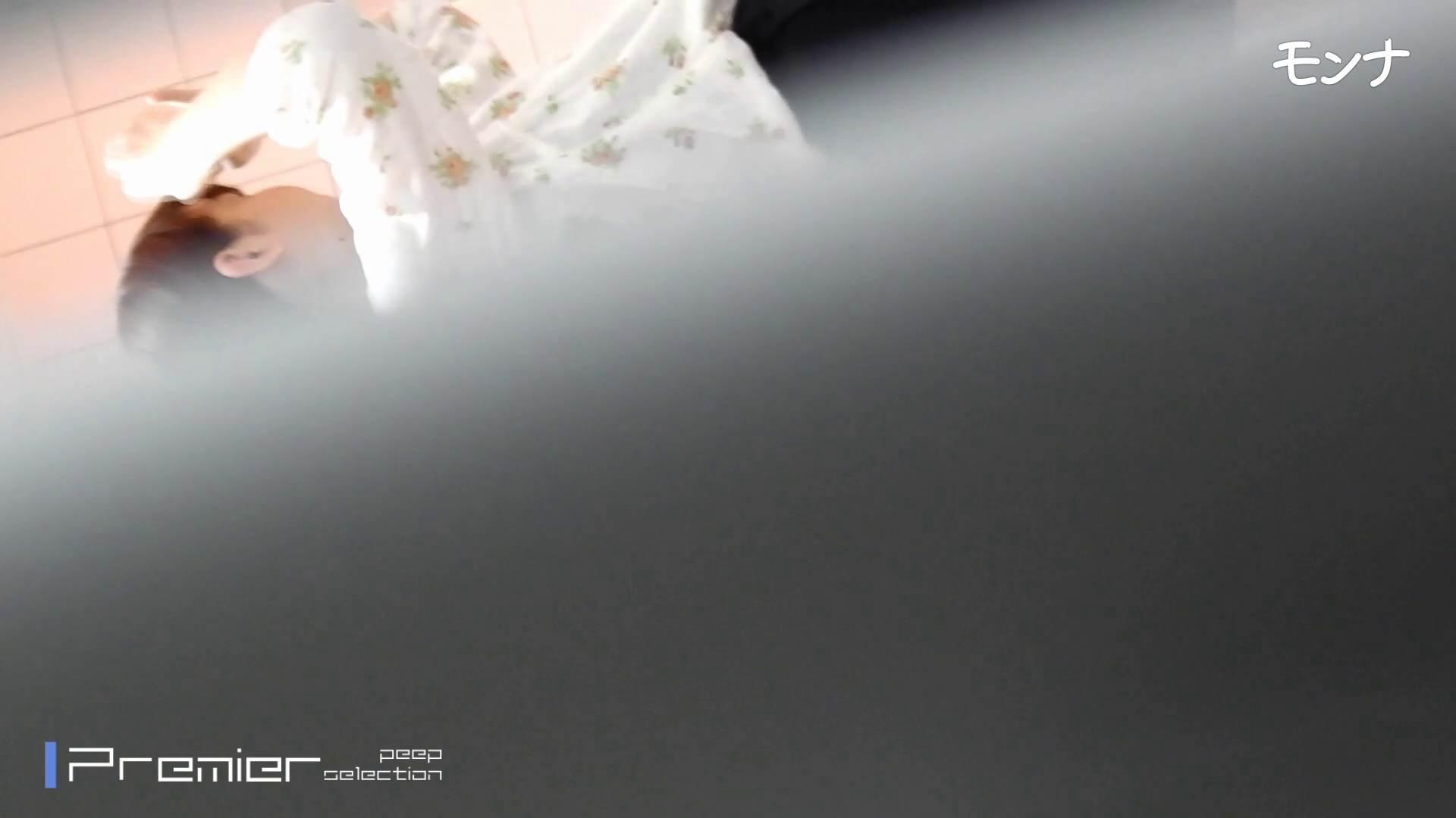 美しい日本の未来 No.84この美脚と距離感 丸見え オマンコ無修正動画無料 101枚 56