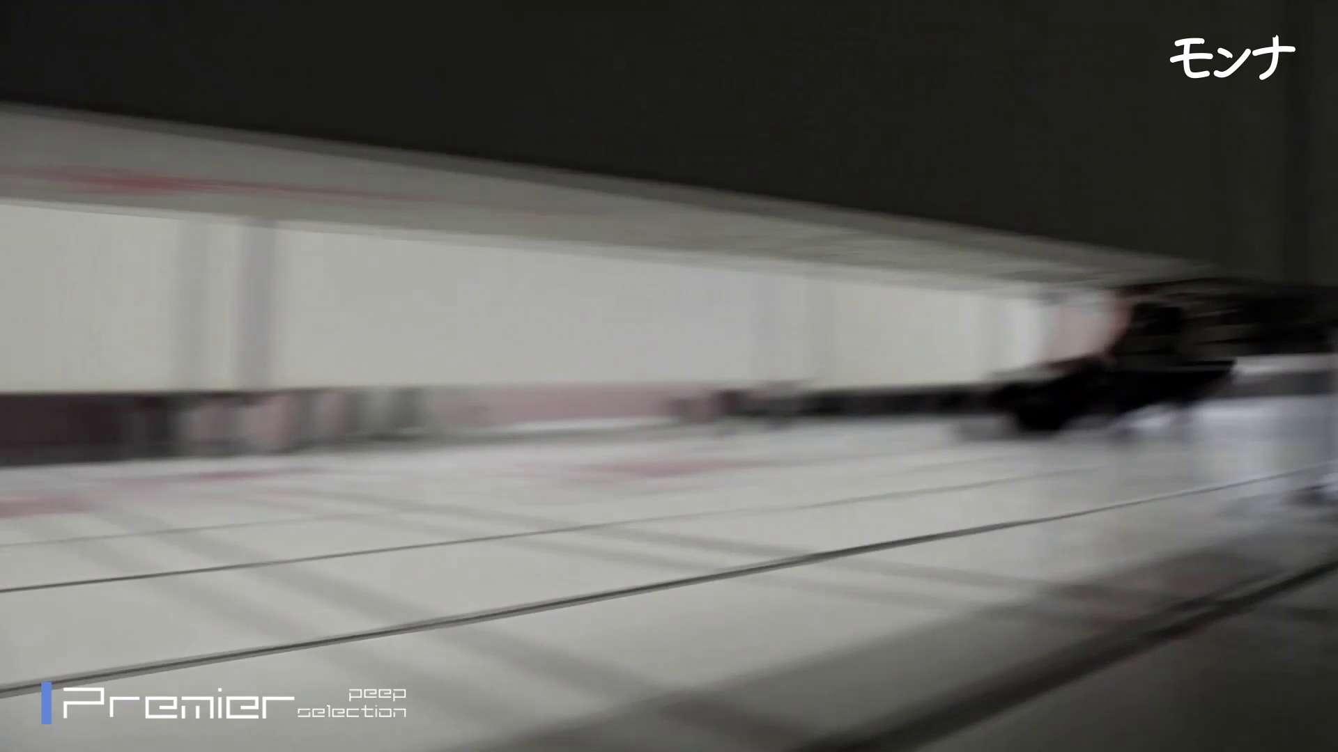 美しい日本の未来 No.84この美脚と距離感 高評価 オメコ動画キャプチャ 101枚 97