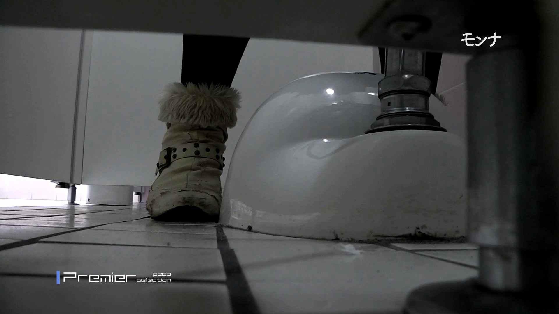 新学期!!下半身中心に攻めてます美小女可愛い女の悪戯盗撮トイレ 盗撮編 戯れ無修正画像 96枚 56