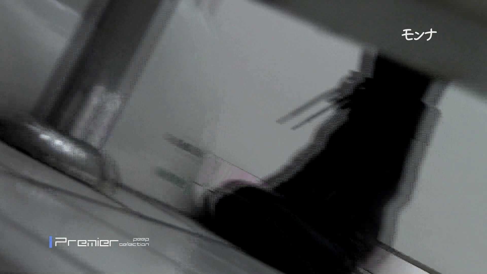 新学期!!下半身中心に攻めてます美小女可愛い女の悪戯盗撮トイレ 盗撮編 戯れ無修正画像 96枚 68