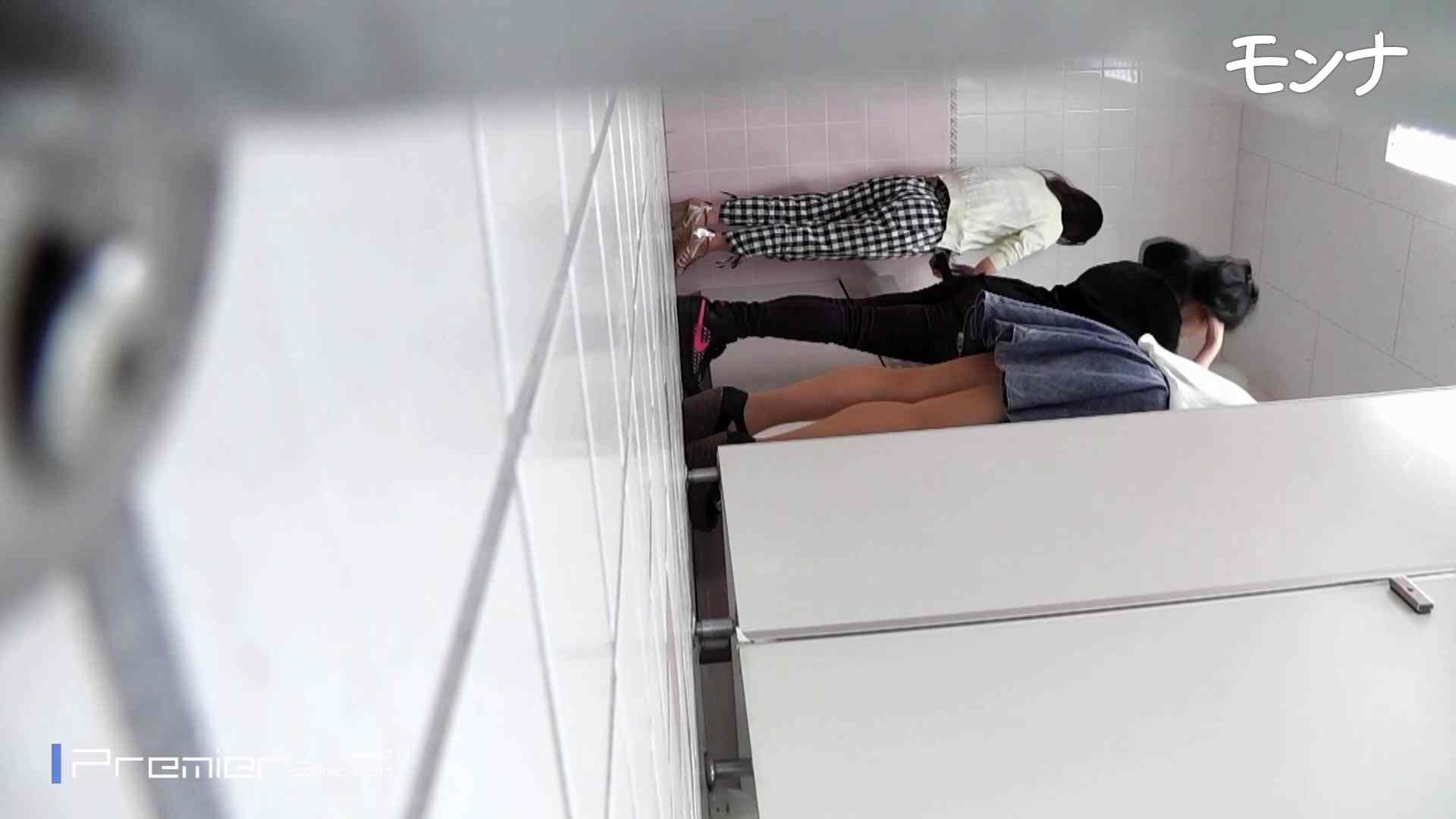 美しい日本の未来 No.83身近によく見かける、普通の女の子を集めてみた むっちりガール AV無料動画キャプチャ 102枚 8