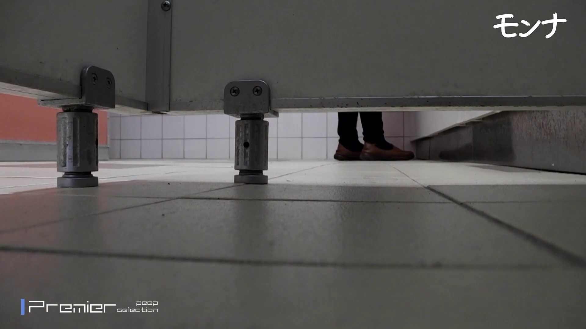 美しい日本の未来 No.83身近によく見かける、普通の女の子を集めてみた 洗面所のぞき セックス無修正動画無料 102枚 33