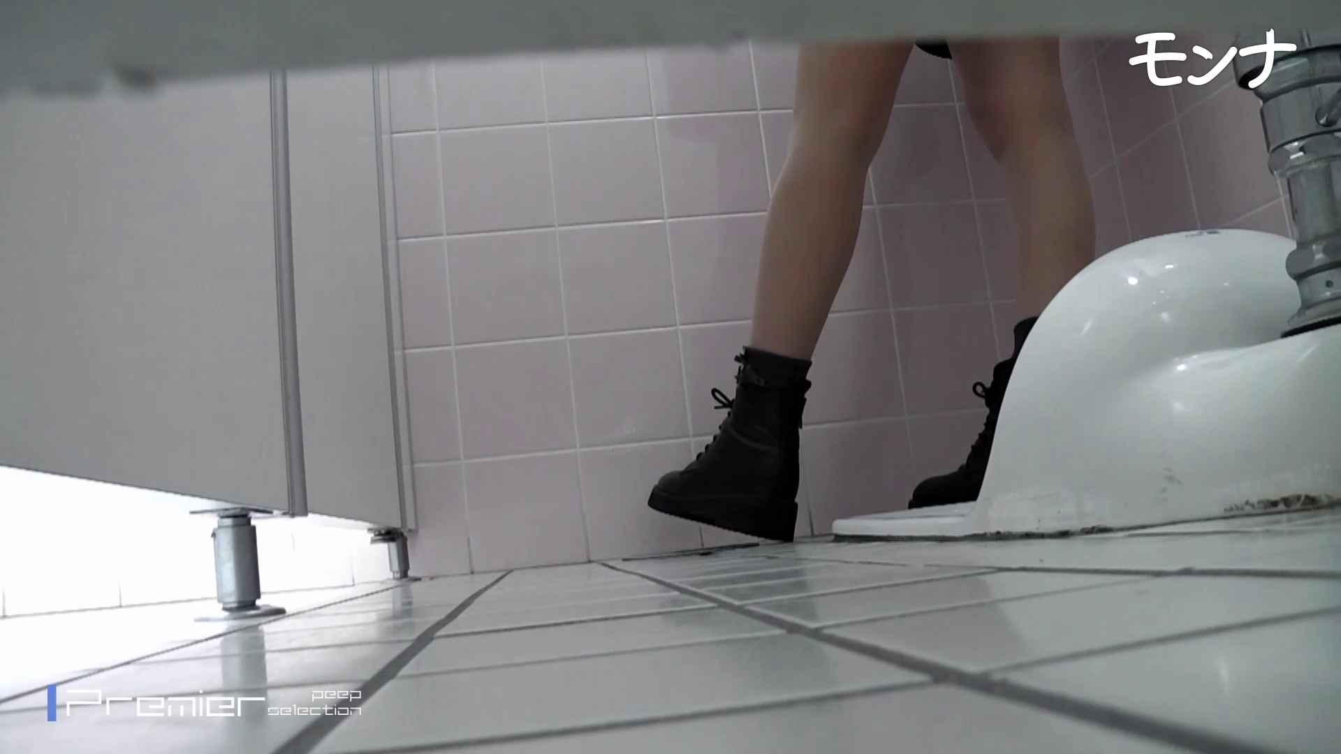 美しい日本の未来 No.83身近によく見かける、普通の女の子を集めてみた 細身体型 われめAV動画紹介 102枚 41