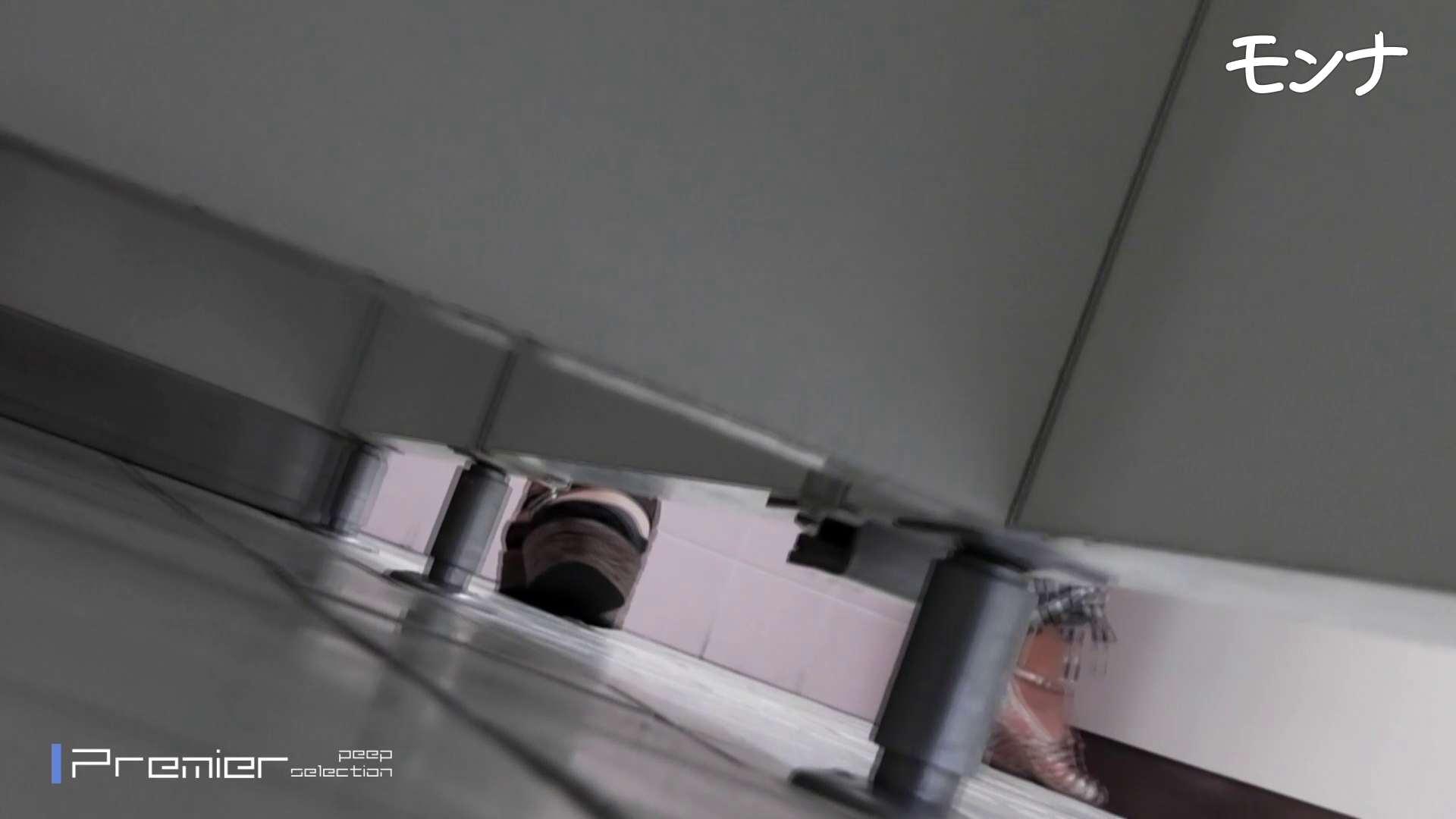 美しい日本の未来 No.83身近によく見かける、普通の女の子を集めてみた 細身体型 われめAV動画紹介 102枚 77