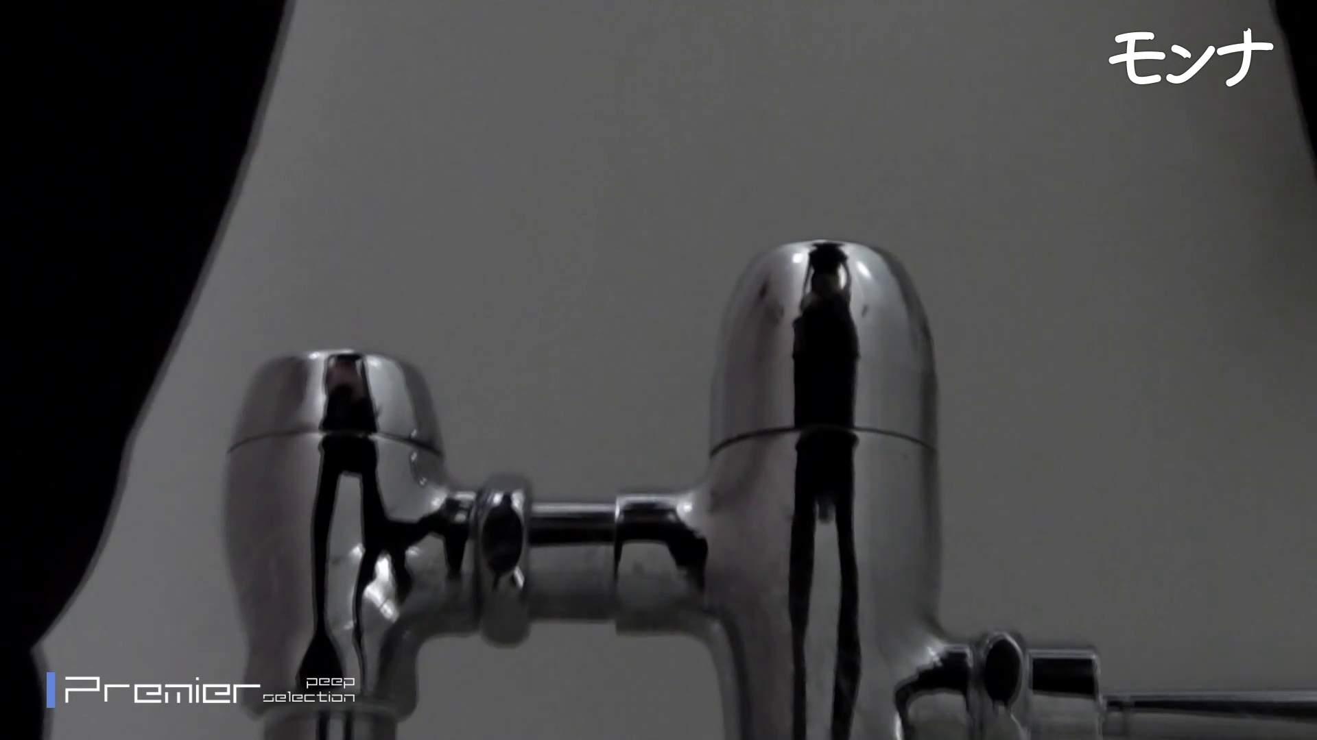 美しい日本の未来 No.83身近によく見かける、普通の女の子を集めてみた 洗面所のぞき セックス無修正動画無料 102枚 96