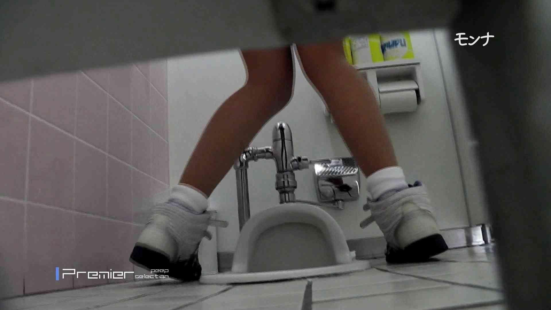 トイレ盗撮|美しい日本の未来 No.108|怪盗ジョーカー