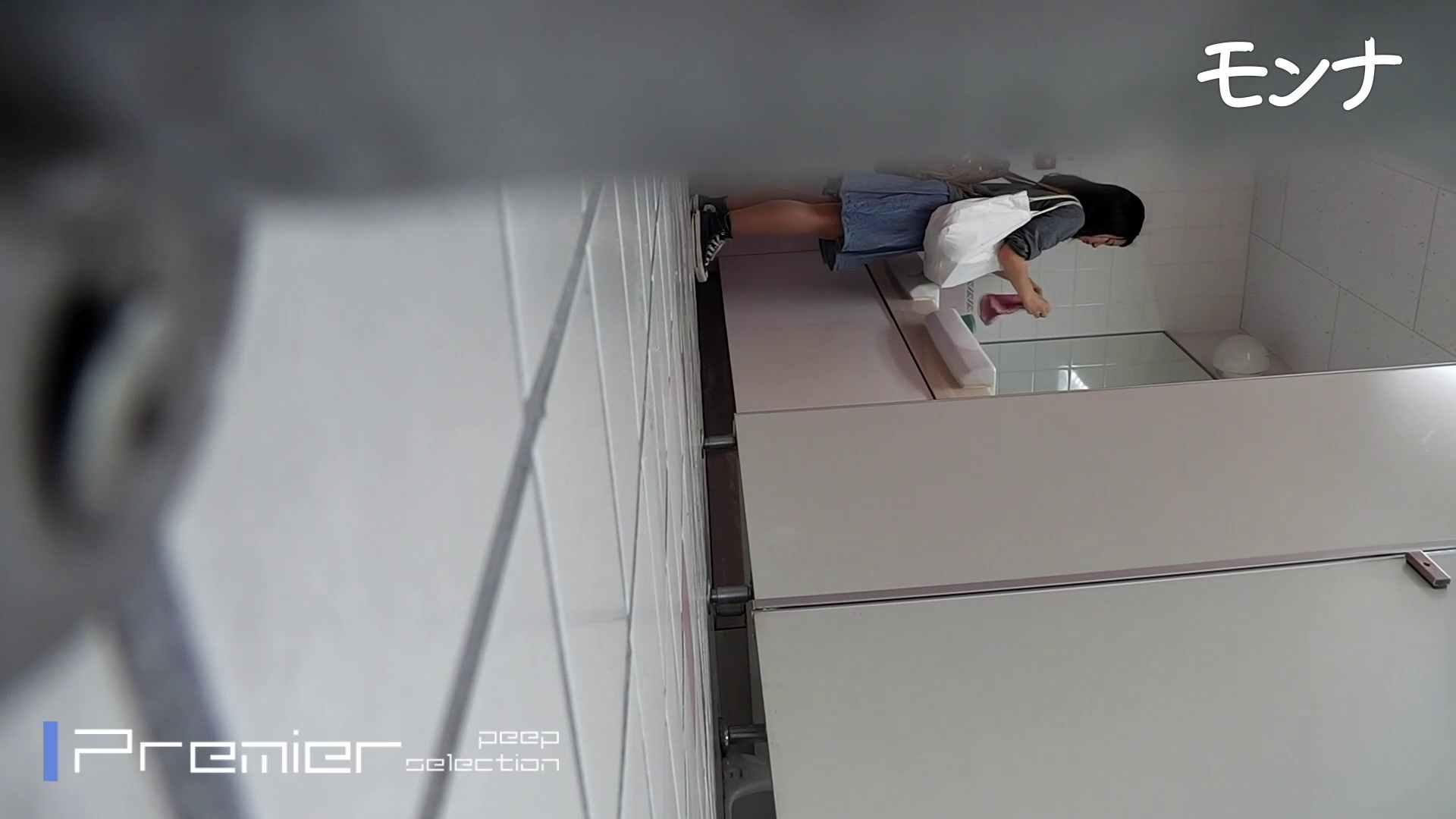 美しい日本の未来 No.84貴重なアンクル誕生 トイレ盗撮 AV無料動画キャプチャ 80枚 78
