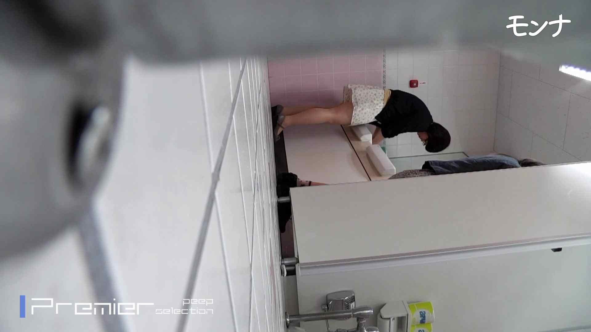 美しい日本の未来 No.85 洗面所のぞき アダルト動画キャプチャ 97枚 96