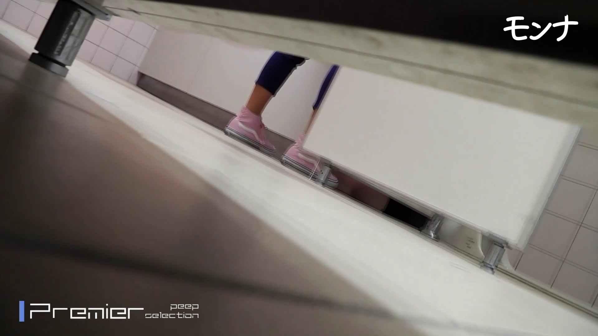 美しい日本の未来 No.88 セクシーな赤パンプスにズームイン! 洗面所のぞき ヌード画像 90枚 25