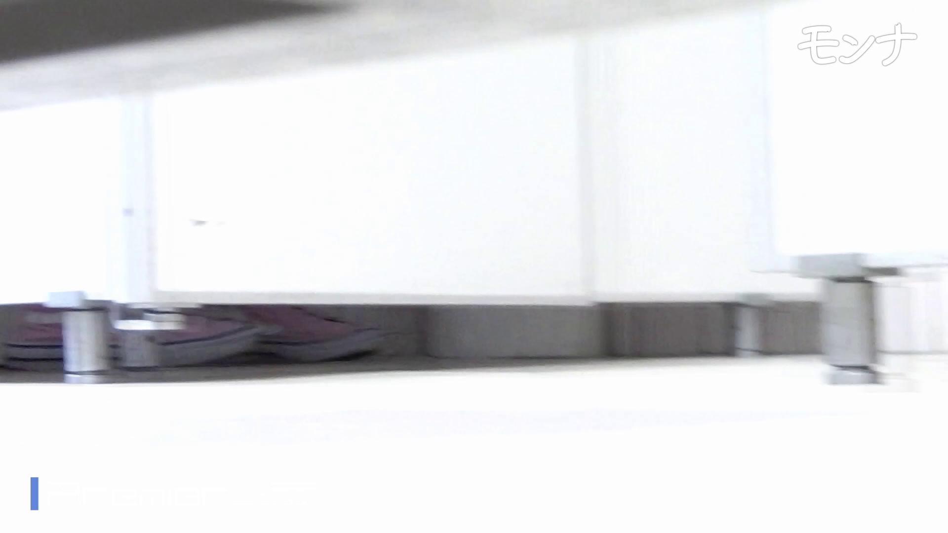 美しい日本の未来 No.88 セクシーな赤パンプスにズームイン! 盛合せ すけべAV動画紹介 90枚 31