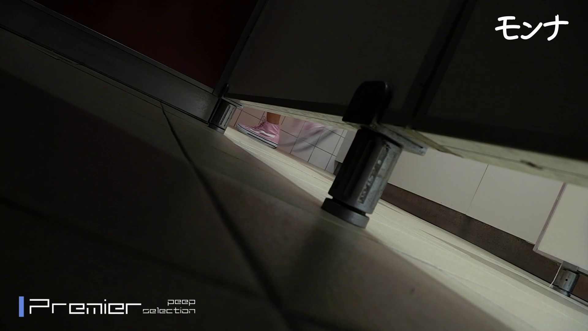 美しい日本の未来 No.88 セクシーな赤パンプスにズームイン! お姉さんのSEX AV無料 90枚 41