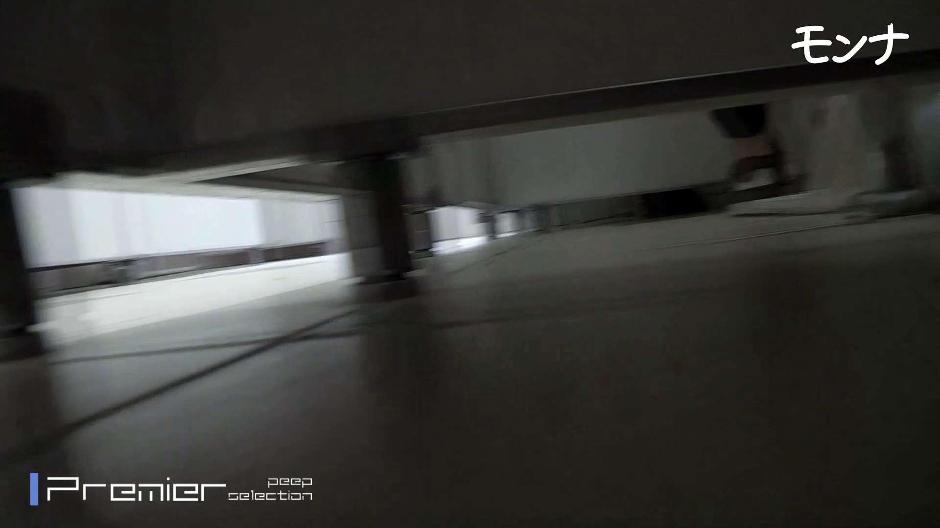 美しい日本の未来 No.88 セクシーな赤パンプスにズームイン! 洗面所のぞき ヌード画像 90枚 43