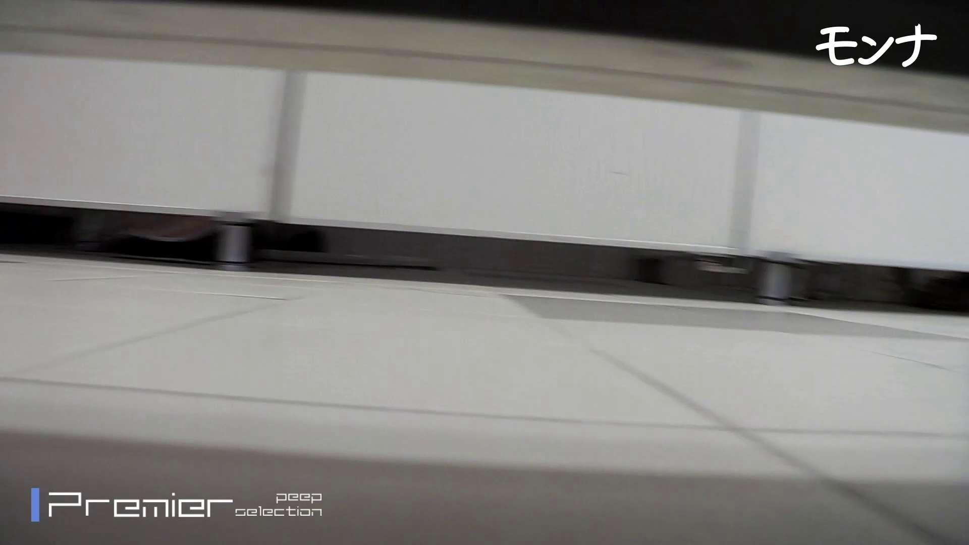 美しい日本の未来 No.88 セクシーな赤パンプスにズームイン! 高画質 エロ画像 90枚 44