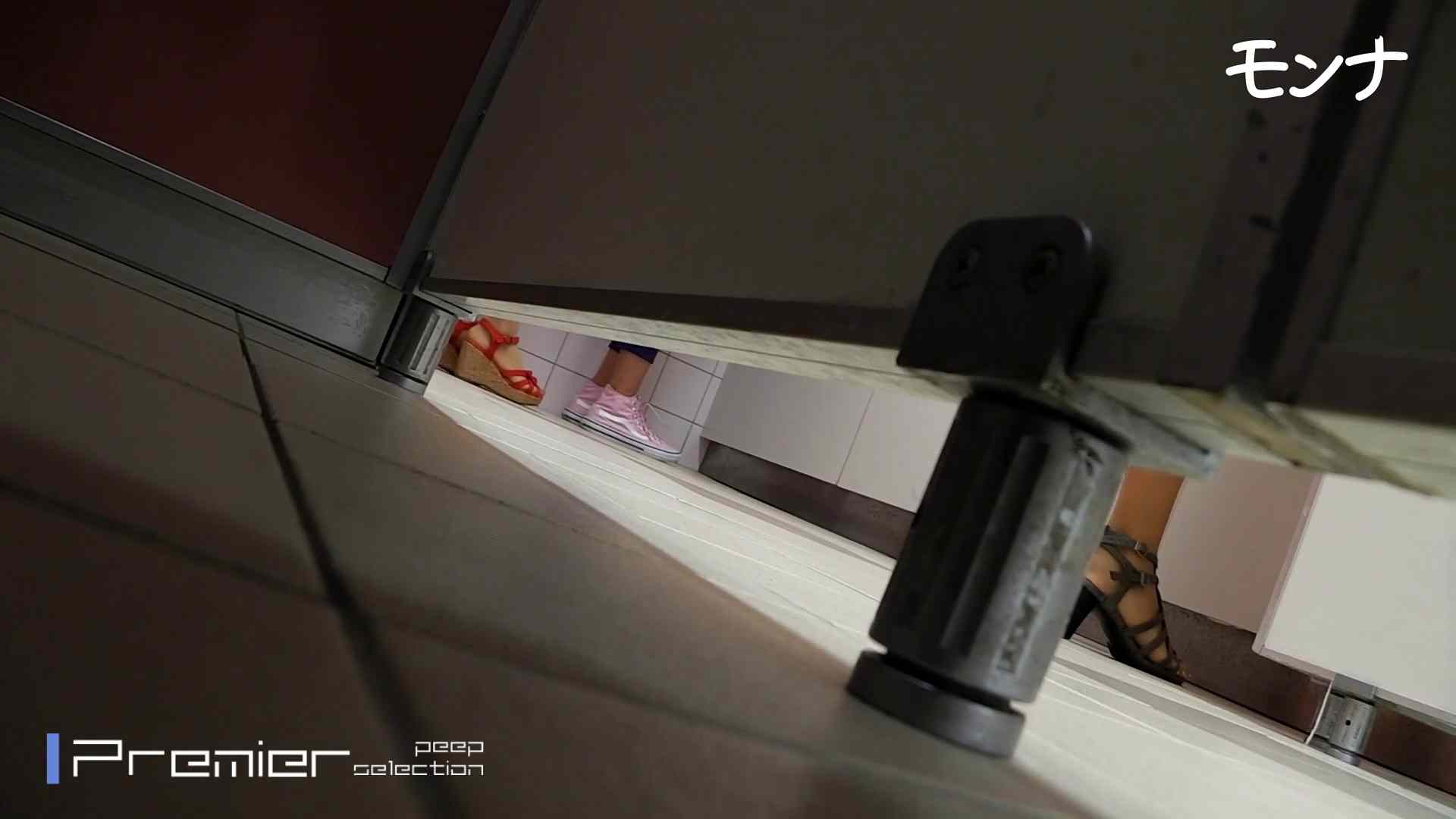 美しい日本の未来 No.88 セクシーな赤パンプスにズームイン! 高画質 エロ画像 90枚 53