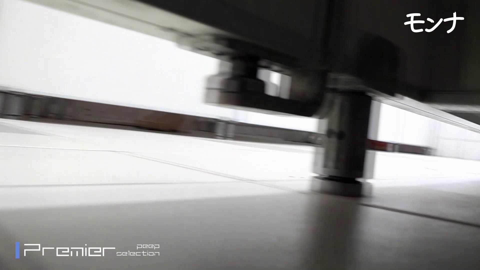 美しい日本の未来 No.88 セクシーな赤パンプスにズームイン! 細身体型 AV無料 90枚 60