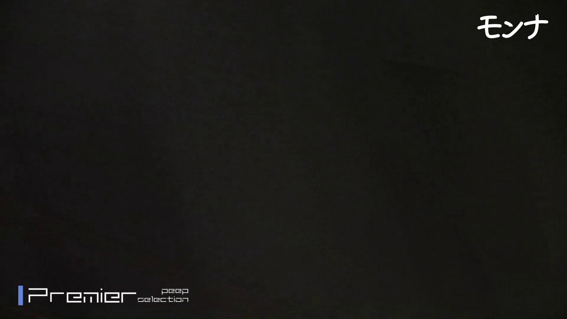 美しい日本の未来 No.88 セクシーな赤パンプスにズームイン! 盛合せ すけべAV動画紹介 90枚 85
