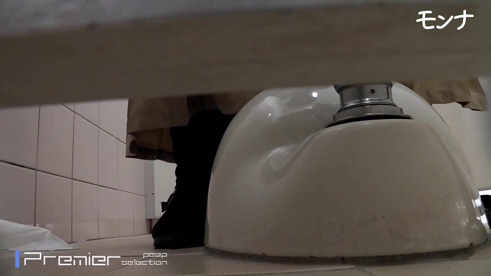 美しい日本の未来 No.91 洗面所のぞき 性交動画流出 86枚 37