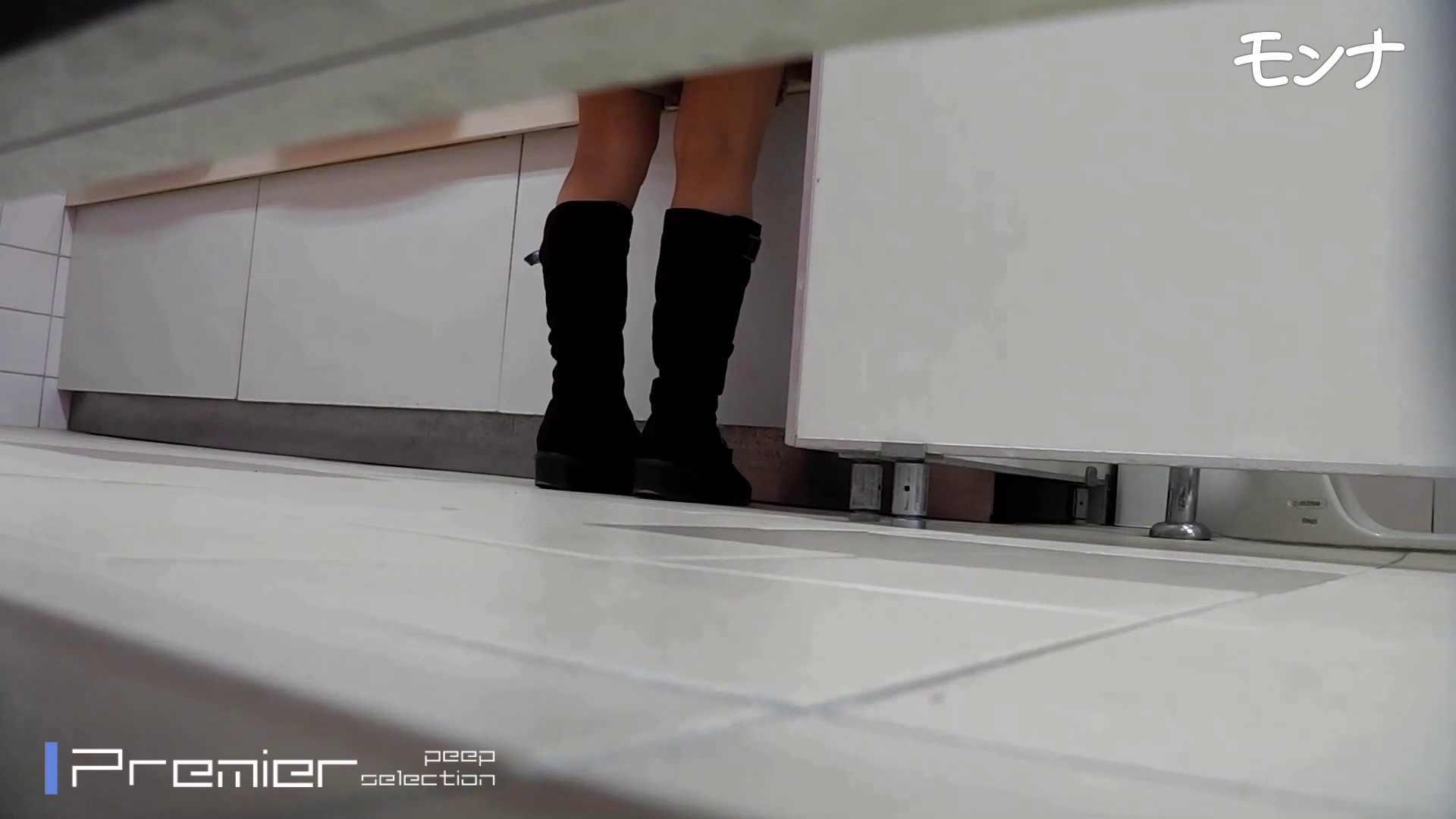 美しい日本の未来 No.91 細身体型 おまんこ動画流出 86枚 46
